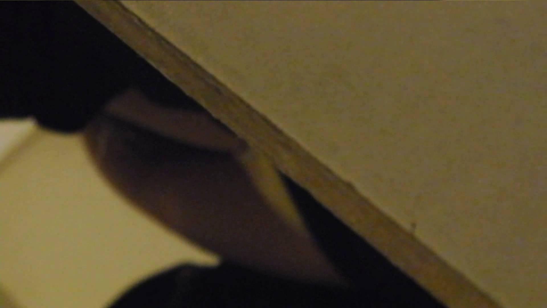 世界の射窓から vol.19 OL女体 | 洗面所  99連発 35