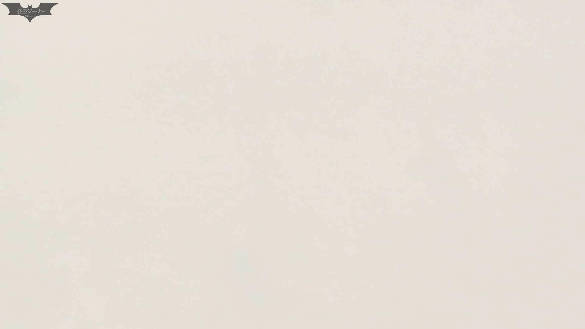 新世界の射窓 No66 一か月ぶりの復活,値下げ宣言!! 値下げ  81連発 26