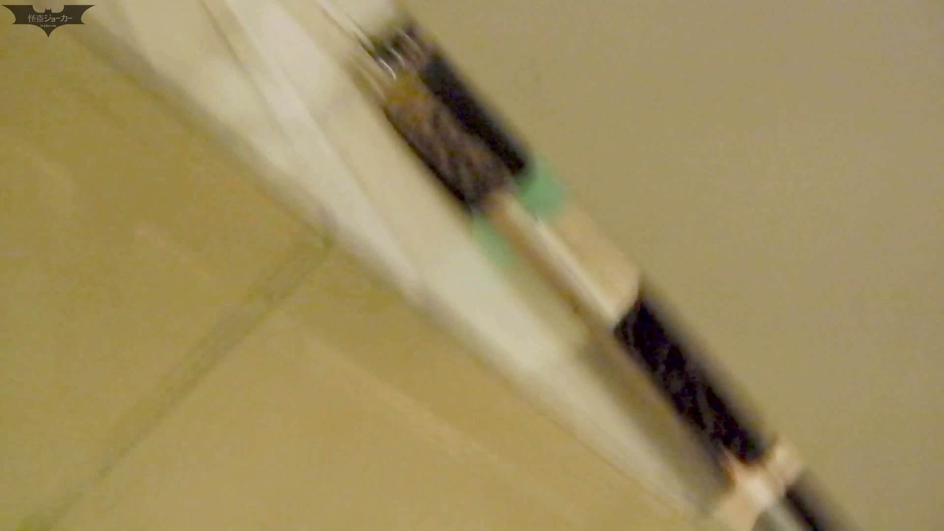 新世界の射窓 No66 一か月ぶりの復活,値下げ宣言!! 値下げ  81連発 54
