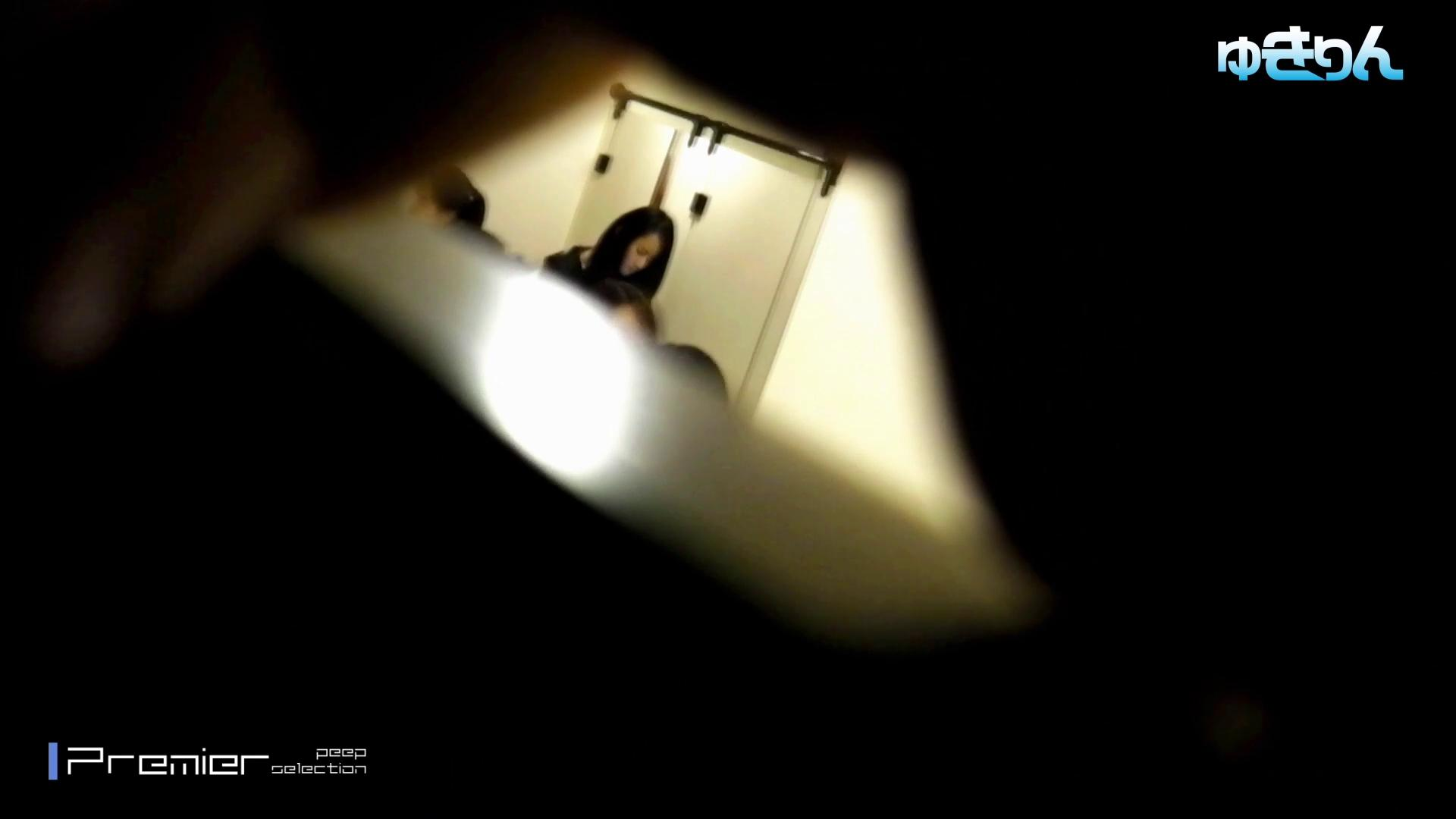 新世界の射窓 No93 オマンコ | お姉さん  87連発 17