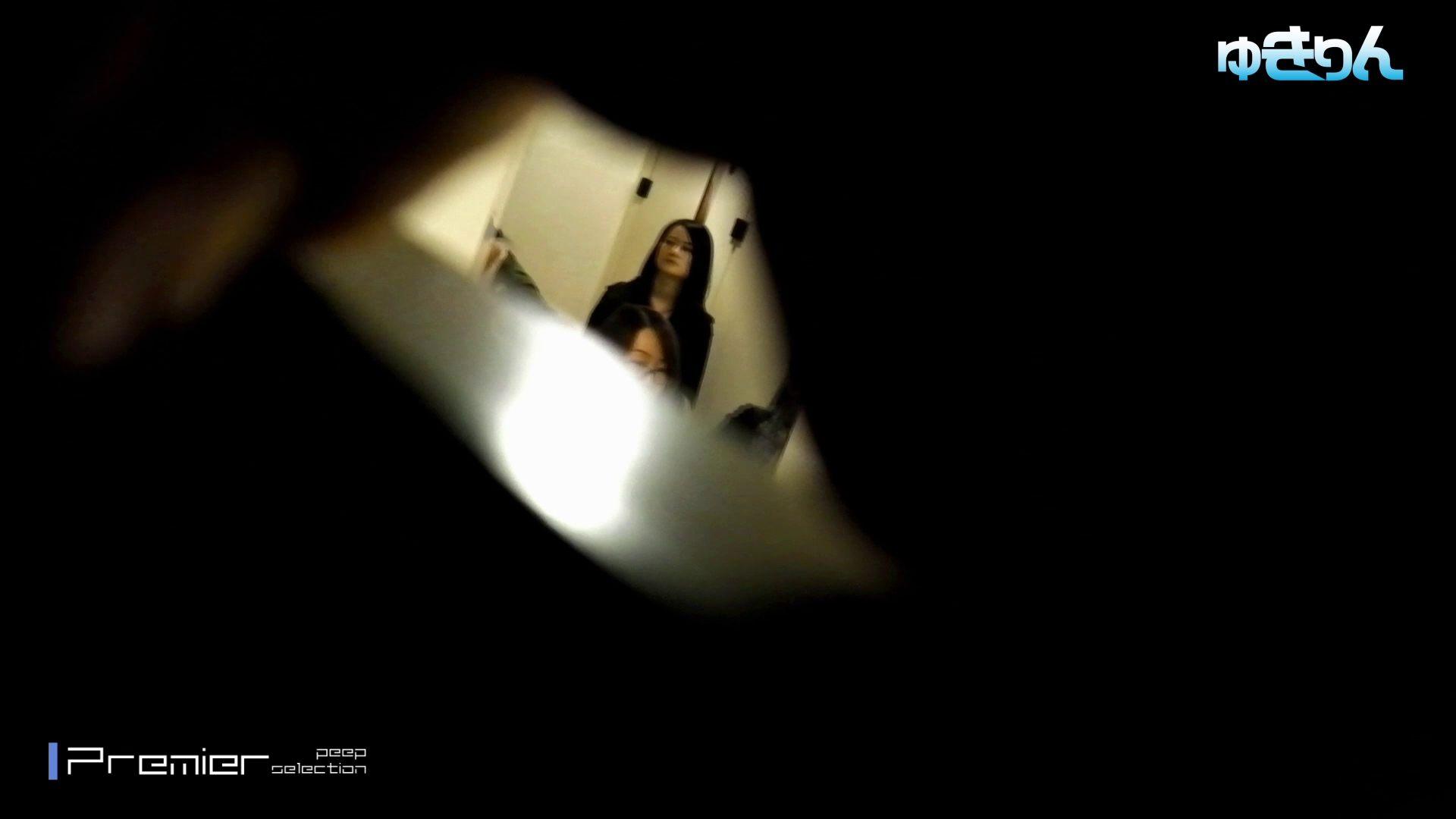 新世界の射窓 No93 女体盗撮 盗み撮りAV無料動画キャプチャ 87連発 18