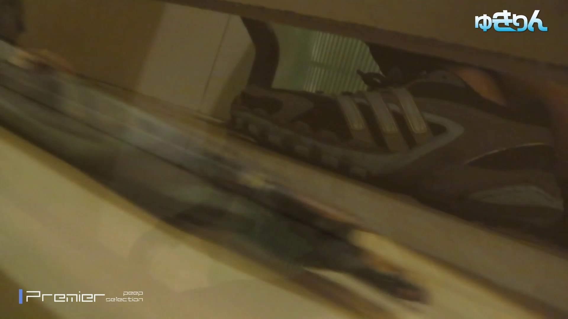 新世界の射窓 No93 女体盗撮 盗み撮りAV無料動画キャプチャ 87連発 46