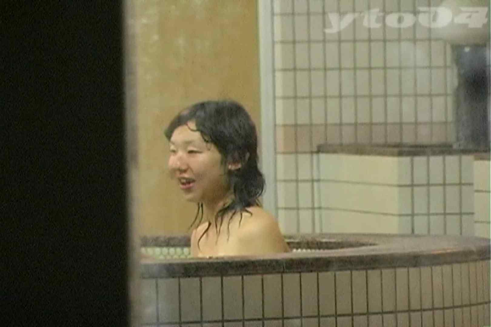 ▲復活限定▲合宿ホテル女風呂盗撮 Vol.24 ホテル 覗きおまんこ画像 75連発 22
