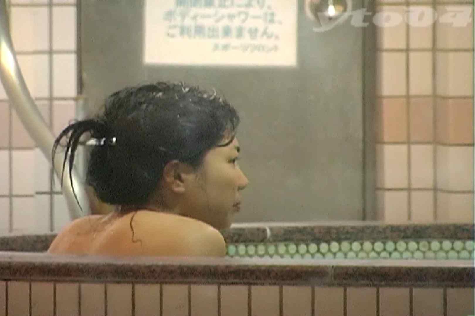 ▲復活限定▲合宿ホテル女風呂盗撮 Vol.24 OL女体 覗きおまんこ画像 75連発 26