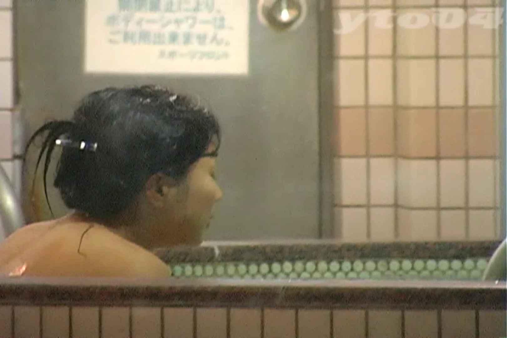 ▲復活限定▲合宿ホテル女風呂盗撮 Vol.24 名作 隠し撮りセックス画像 75連発 29