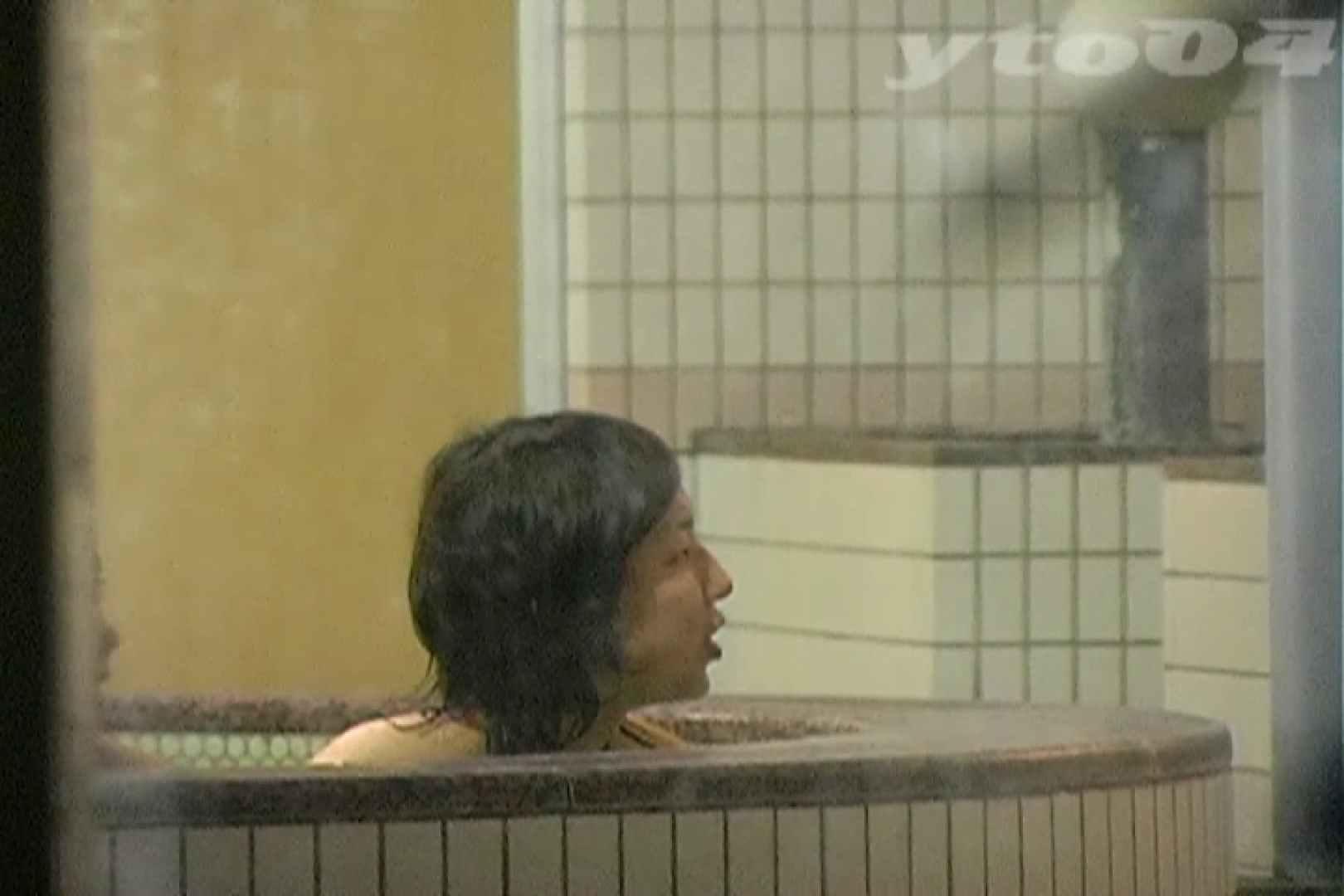 ▲復活限定▲合宿ホテル女風呂盗撮 Vol.24 合宿  75連発 30