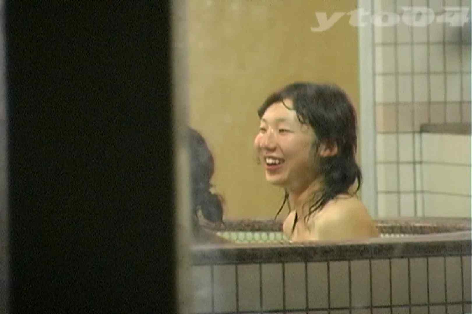▲復活限定▲合宿ホテル女風呂盗撮 Vol.24 OL女体 覗きおまんこ画像 75連発 32