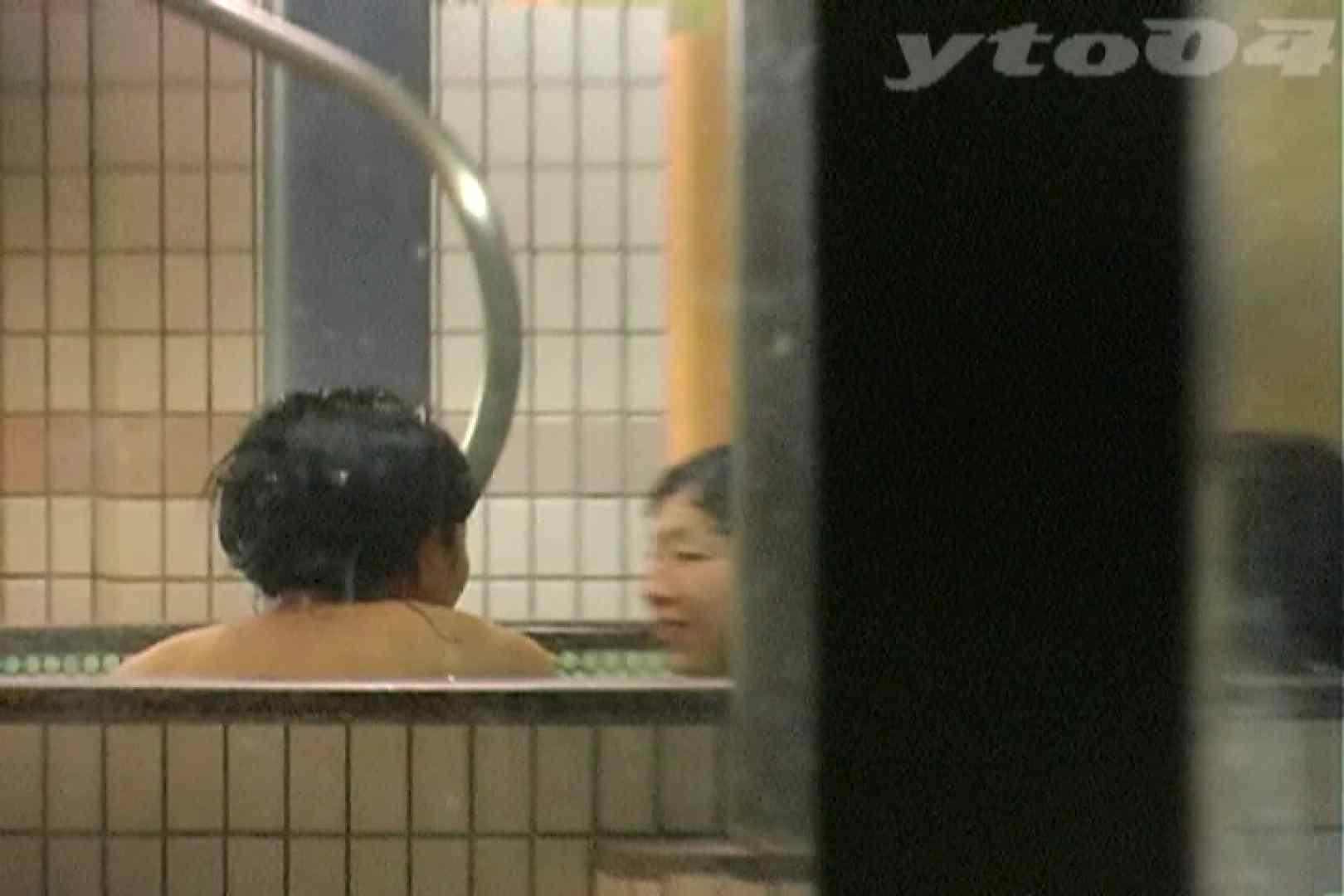 ▲復活限定▲合宿ホテル女風呂盗撮 Vol.24 合宿 | 女風呂  75連発 43