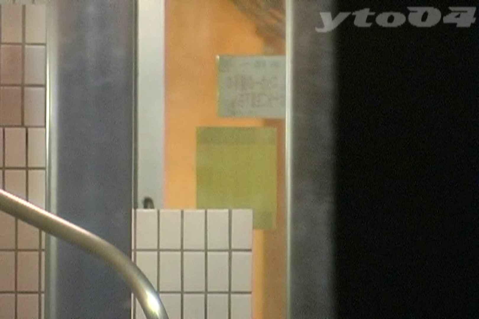 ▲復活限定▲合宿ホテル女風呂盗撮 Vol.24 ホテル 覗きおまんこ画像 75連発 52