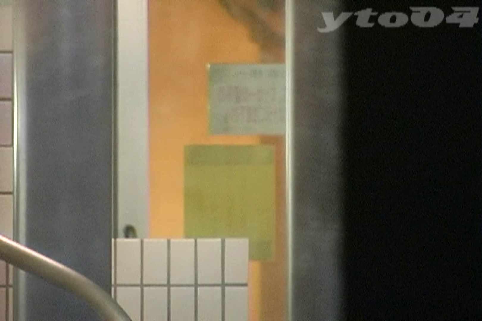 ▲復活限定▲合宿ホテル女風呂盗撮 Vol.24 名作 隠し撮りセックス画像 75連発 53