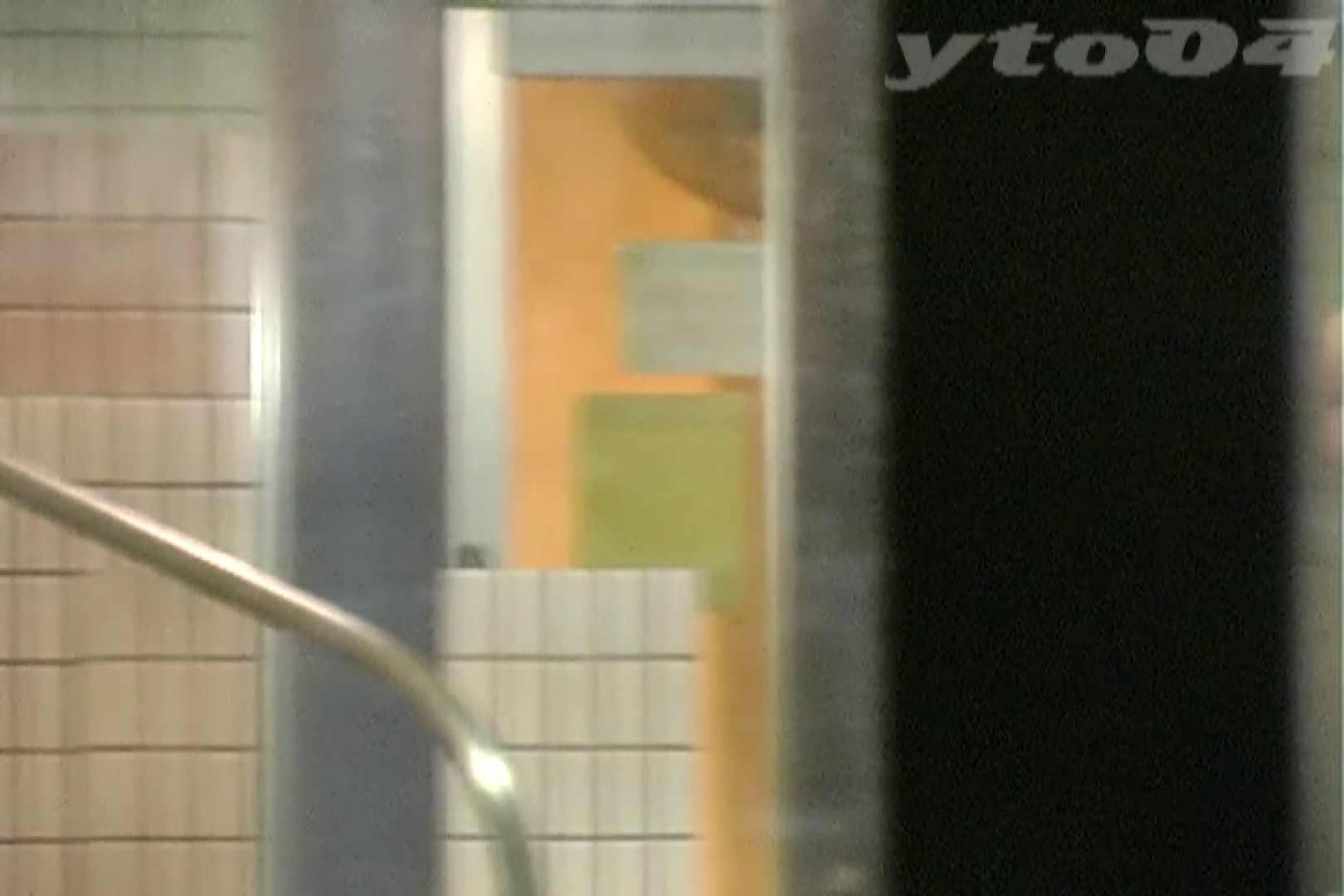 ▲復活限定▲合宿ホテル女風呂盗撮 Vol.24 OL女体 覗きおまんこ画像 75連発 56
