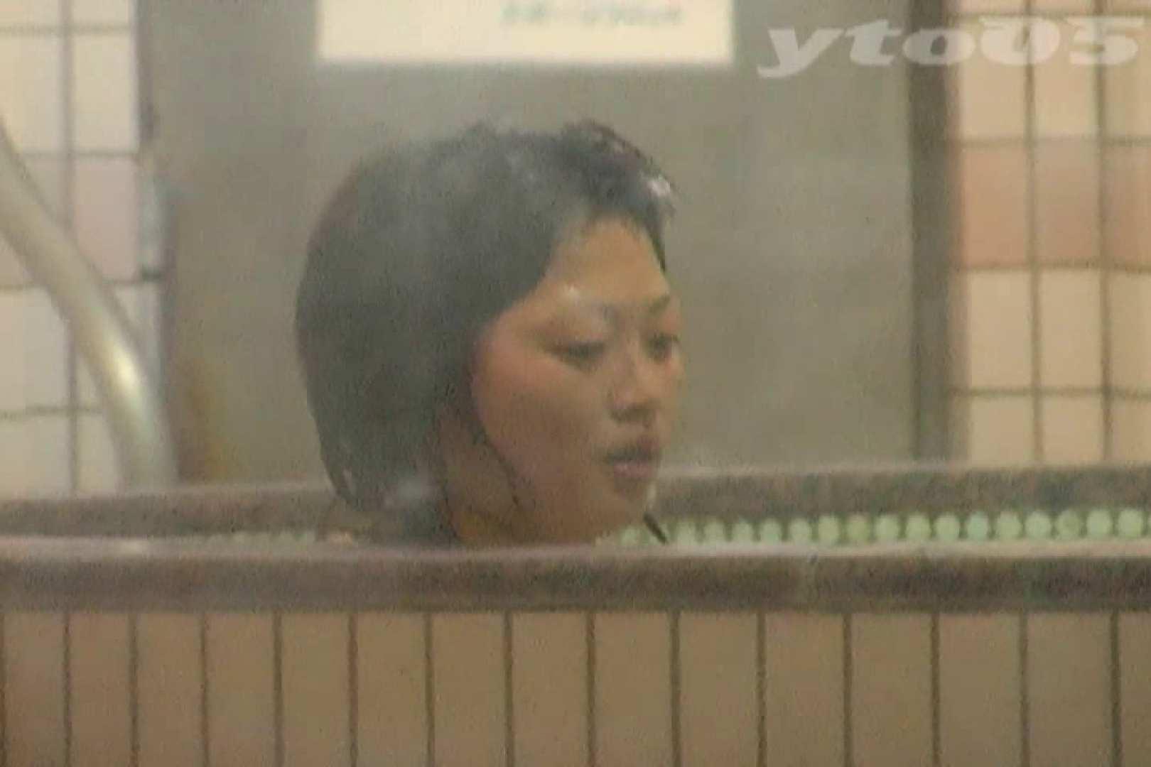 ▲復活限定▲合宿ホテル女風呂盗撮 Vol.28 女風呂 | ホテル  45連発 1