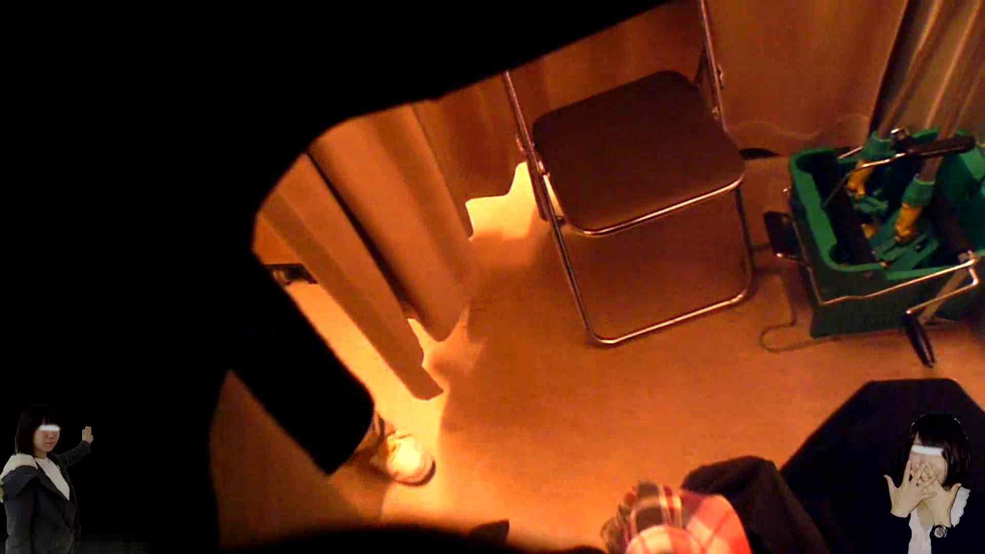 素人投稿 現役「JD」Eちゃんの着替え Vol.04 素人 のぞき濡れ場動画紹介 55連発 3