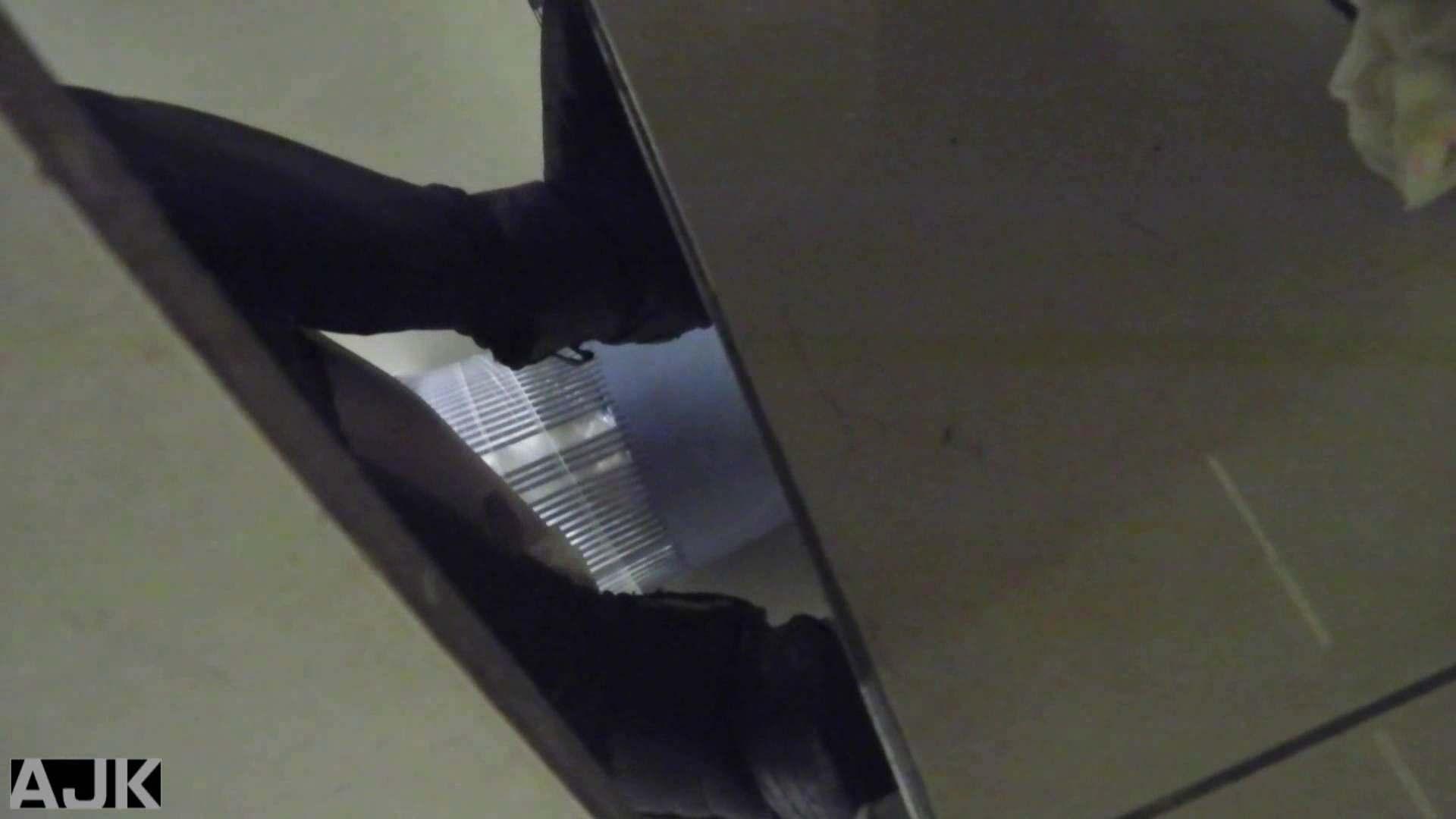 神降臨!史上最強の潜入かわや! vol.05 オマンコ 盗み撮り動画キャプチャ 92連発 33