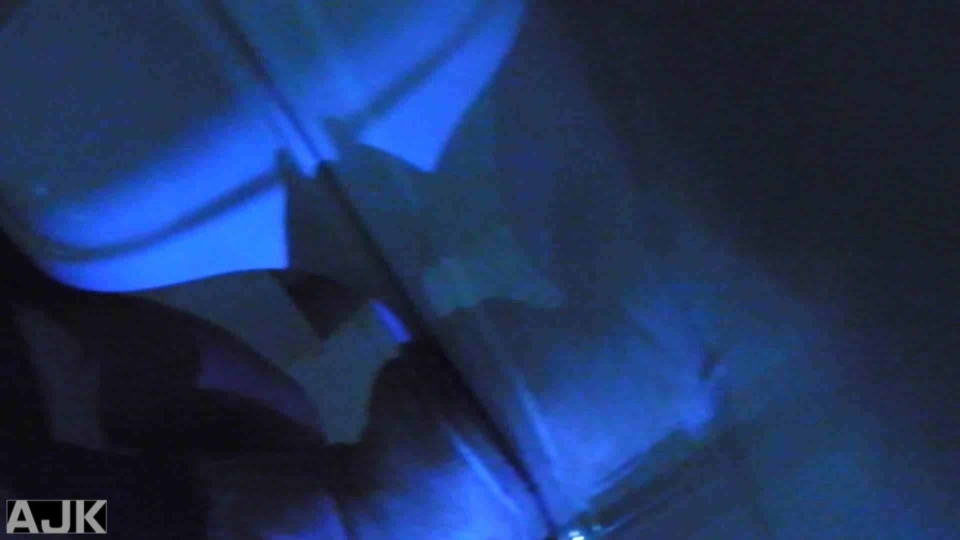 神降臨!史上最強の潜入かわや! vol.05 マンコ すけべAV動画紹介 92連発 74