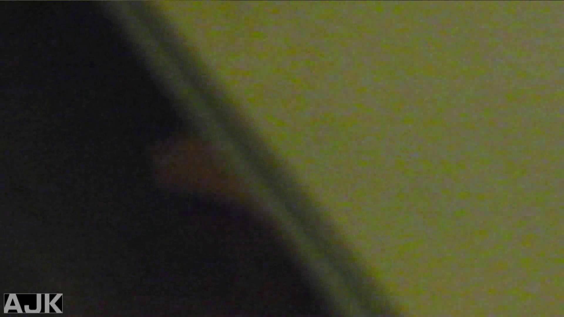 神降臨!史上最強の潜入かわや! vol.20 OL女体 AV動画キャプチャ 92連発 79