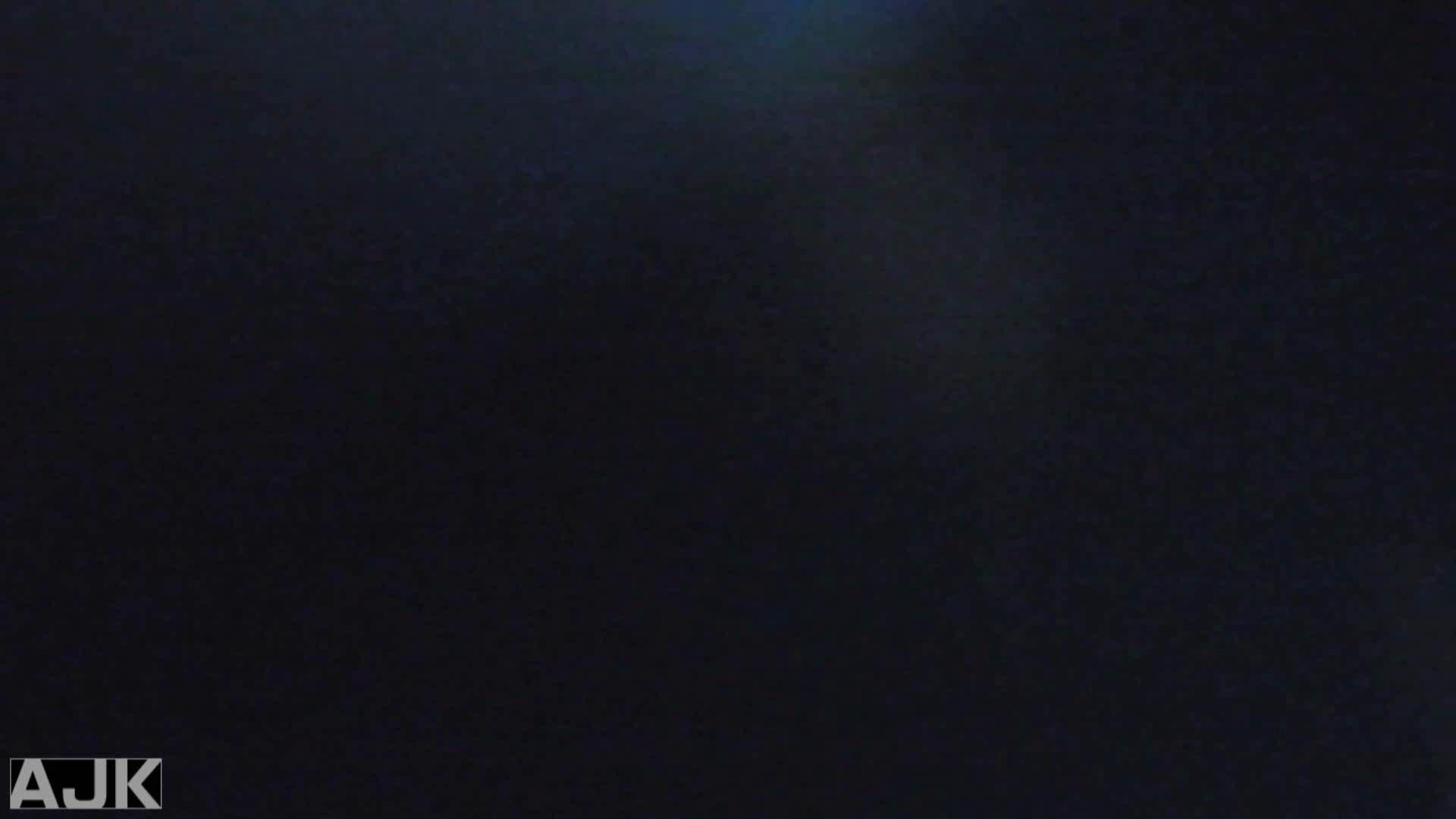 神降臨!史上最強の潜入かわや! vol.22 女体盗撮   肛門流出  98連発 43