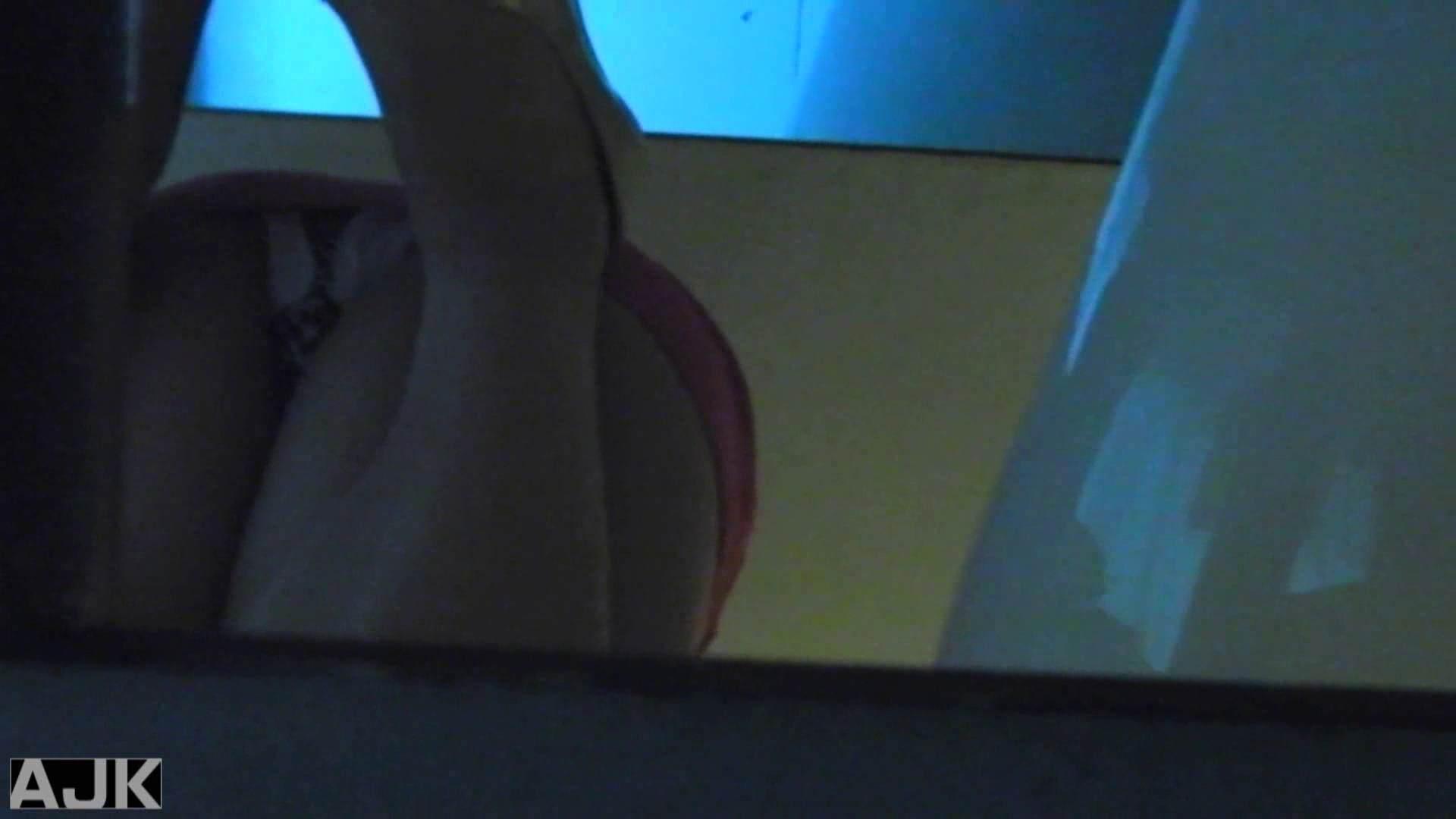神降臨!史上最強の潜入かわや! vol.24 OL女体 濡れ場動画紹介 87連発 23