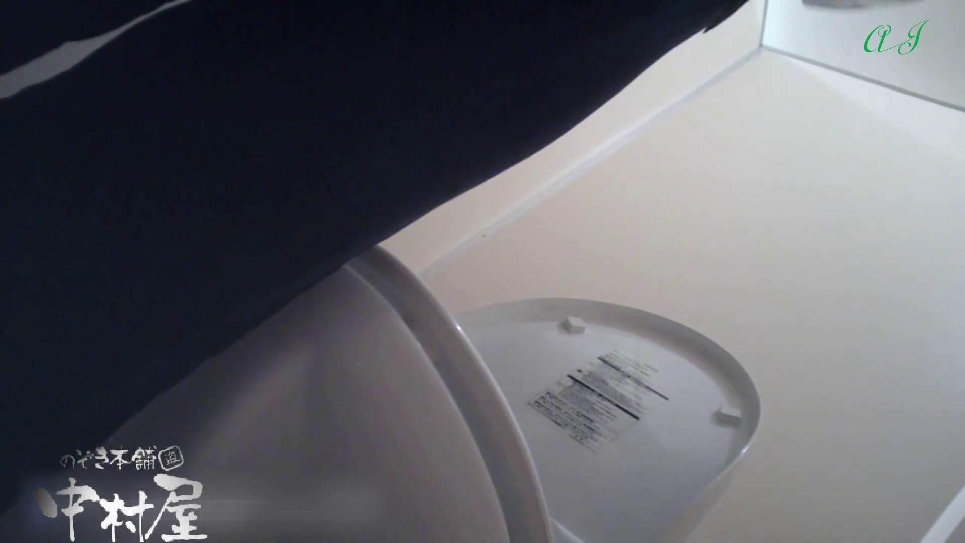 新アングル 4名の美女達 有名大学女性洗面所 vol.76 潜入 盗撮戯れ無修正画像 42連発 2