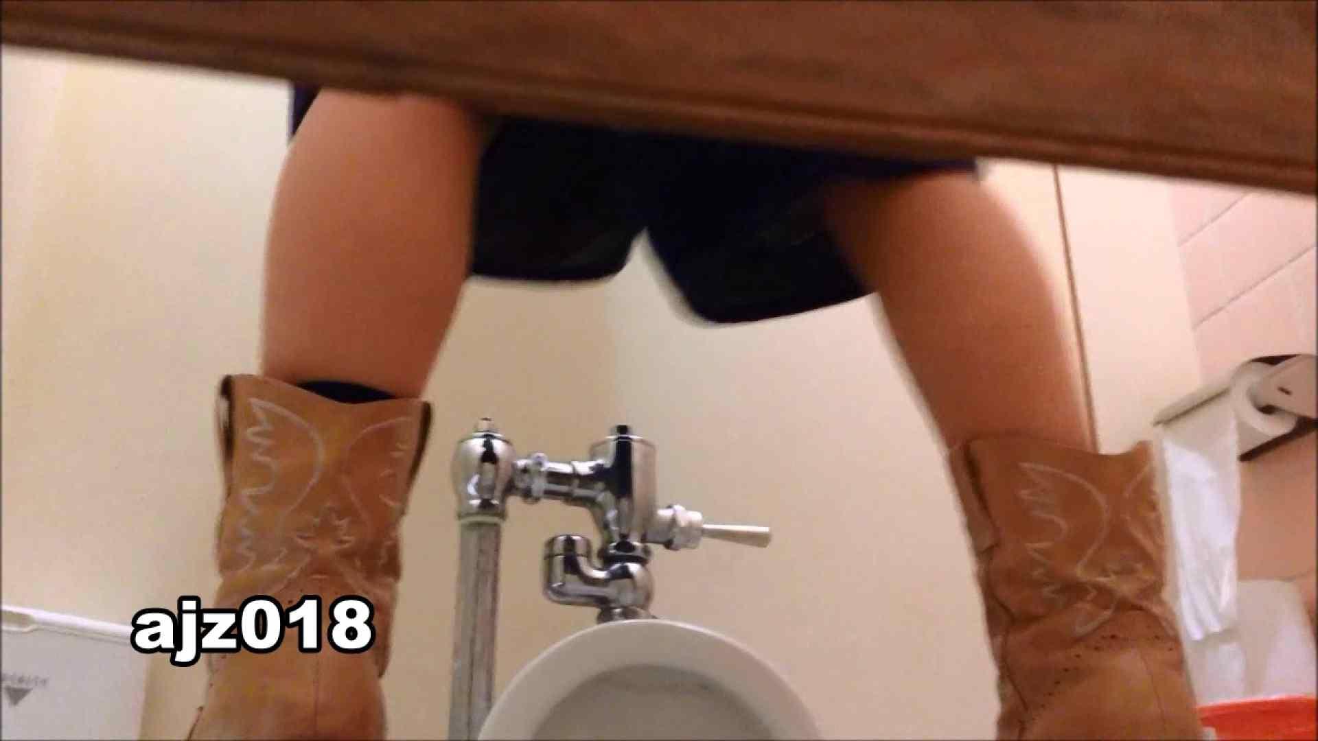 某有名大学女性洗面所 vol.18 OL女体  79連発 56