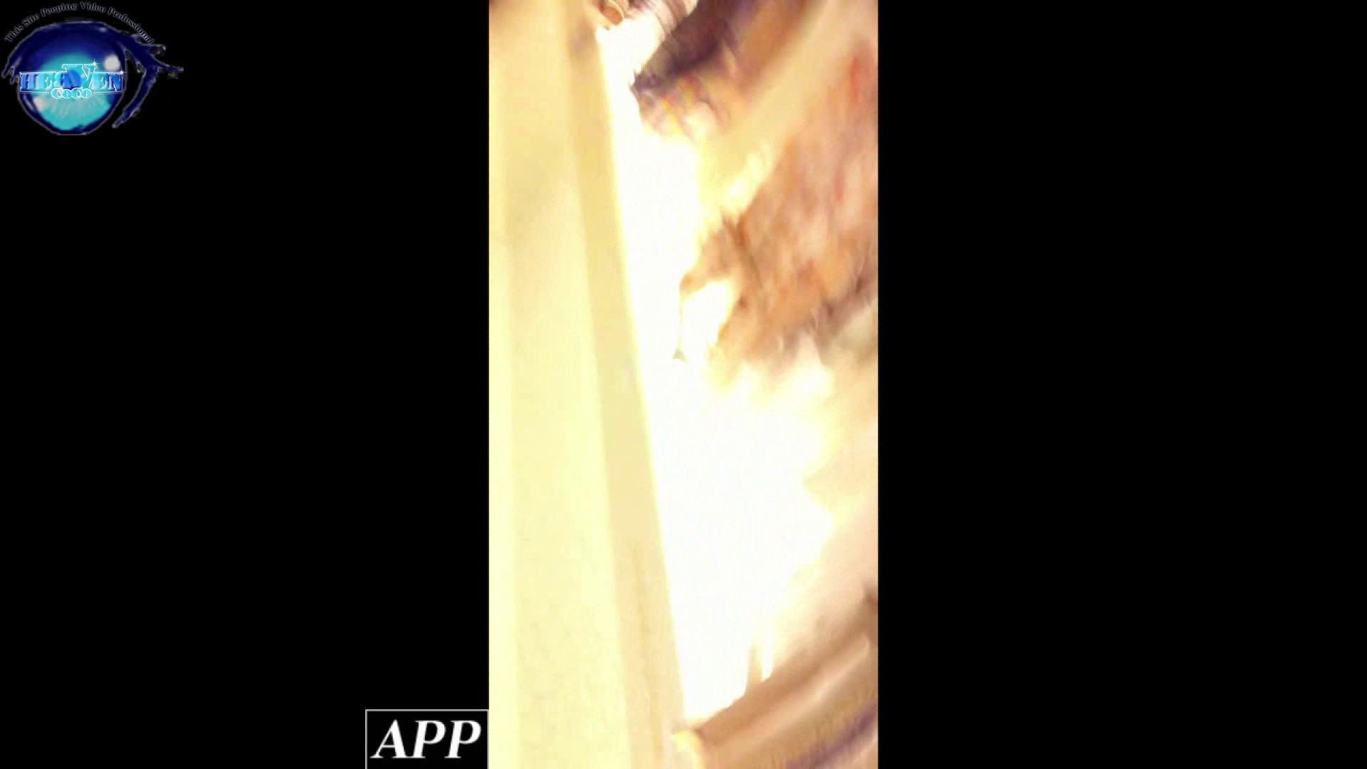 ハイビジョン盗撮!ショップ店員千人斬り!胸チラ編 vol.52 チクビ 覗きぱこり動画紹介 66連発 23