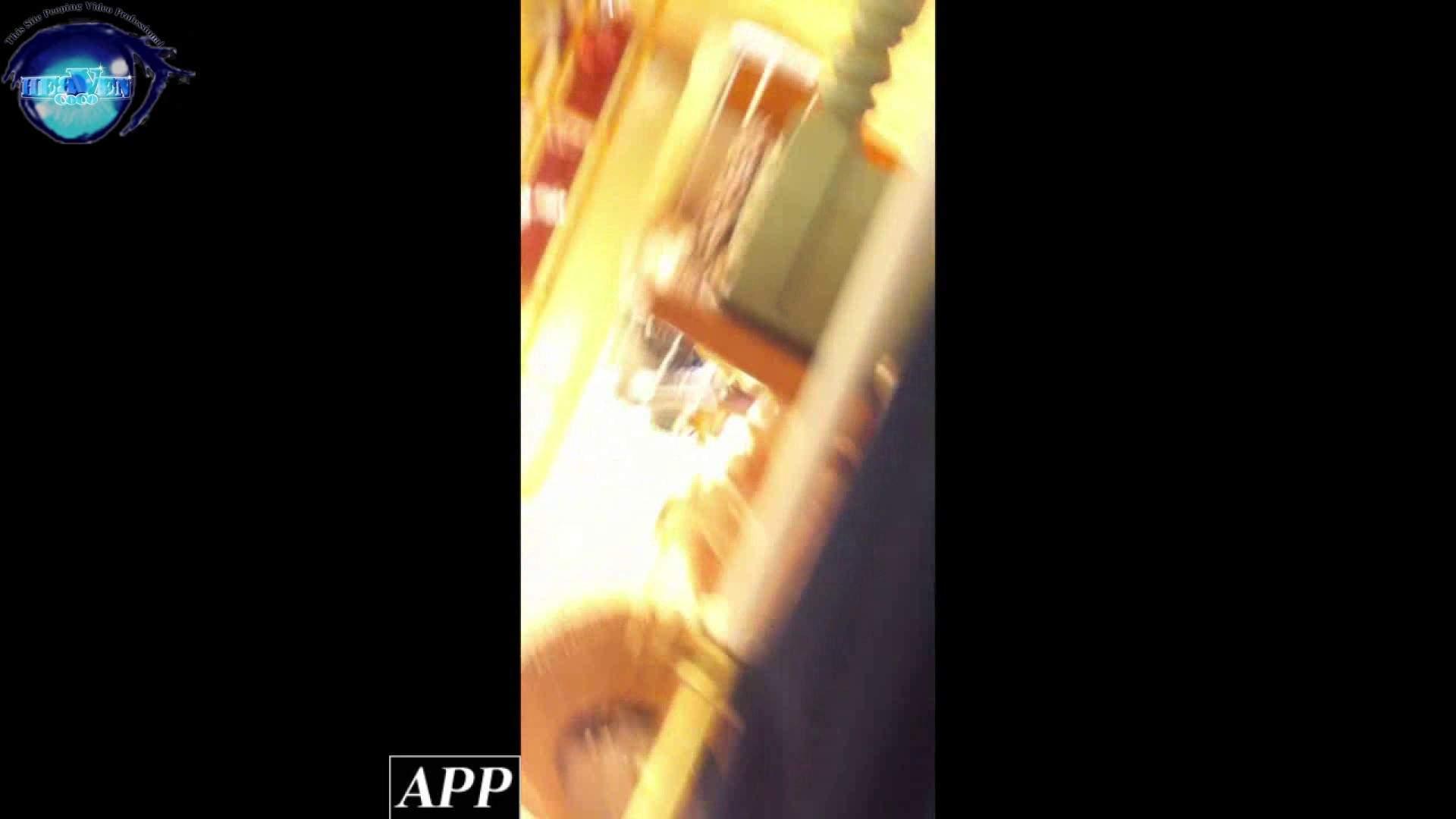 ハイビジョン盗撮!ショップ店員千人斬り!胸チラ編 vol.52 胸チラ 盗撮ヌード画像 66連発 40
