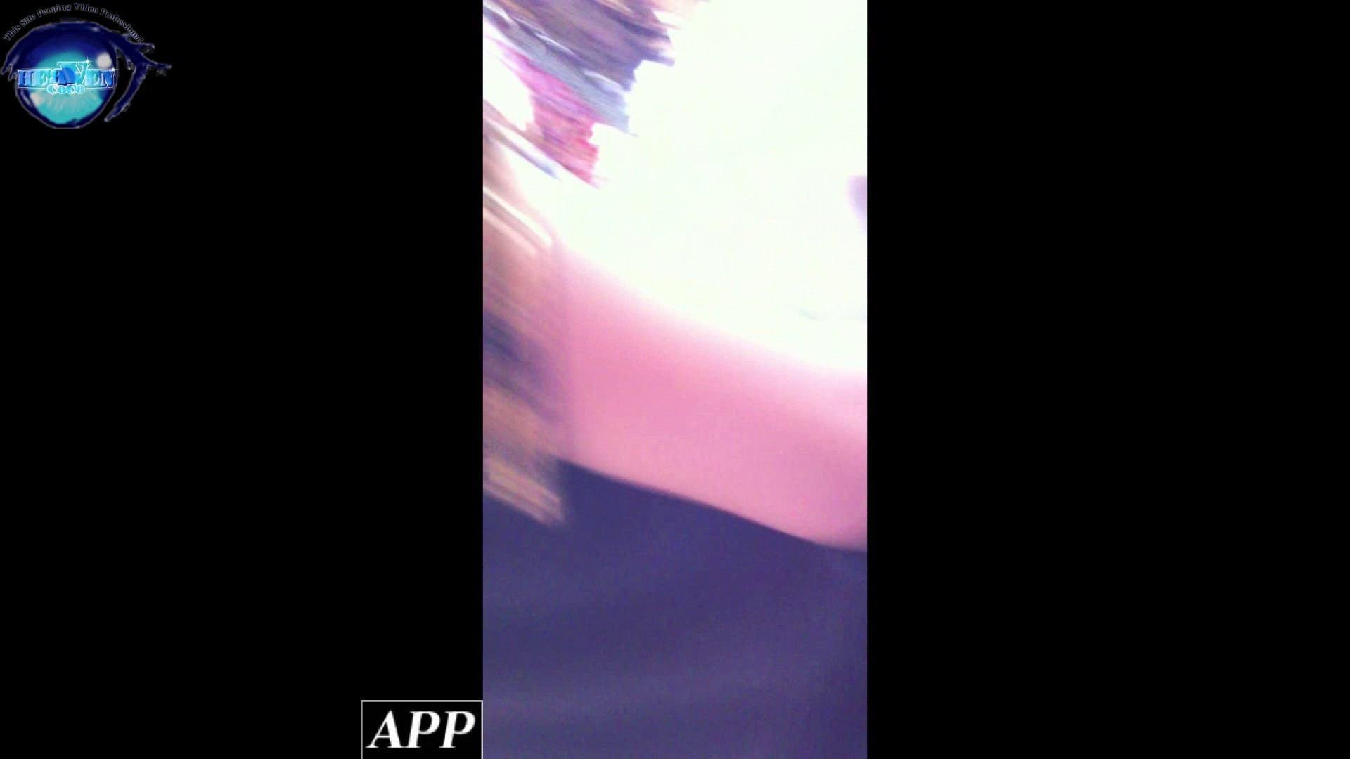 ハイビジョン盗撮!ショップ店員千人斬り!胸チラ編 vol.65 女体盗撮 のぞき濡れ場動画紹介 68連発 2