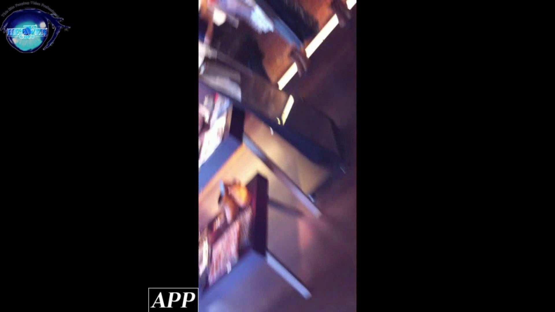 ハイビジョン盗撮!ショップ店員千人斬り!胸チラ編 vol.65 チクビ 隠し撮りオマンコ動画紹介 68連発 17