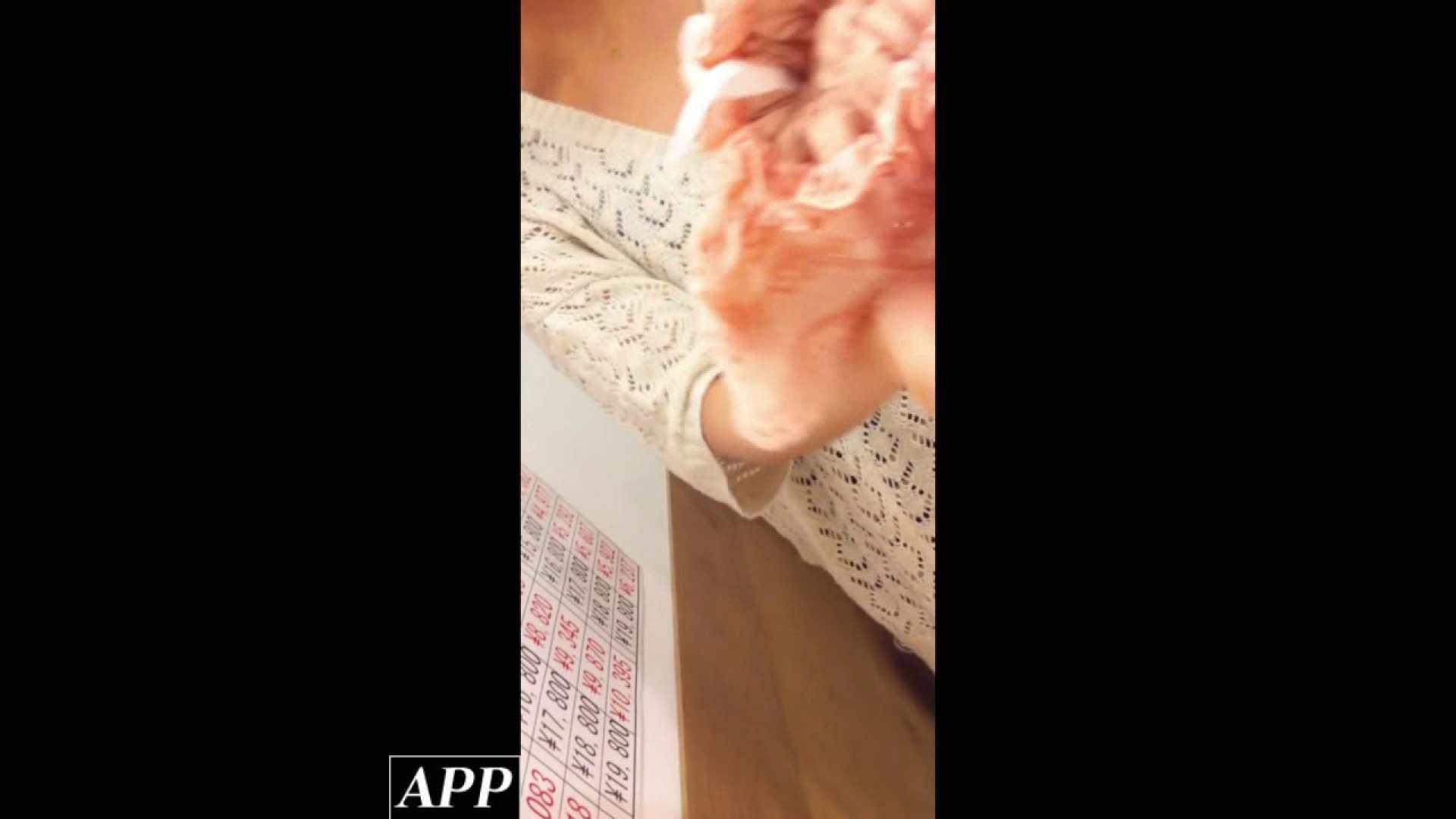ハイビジョン盗撮!ショップ店員千人斬り!胸チラ編 vol.93 チクビ 盗撮オマンコ無修正動画無料 42連発 17