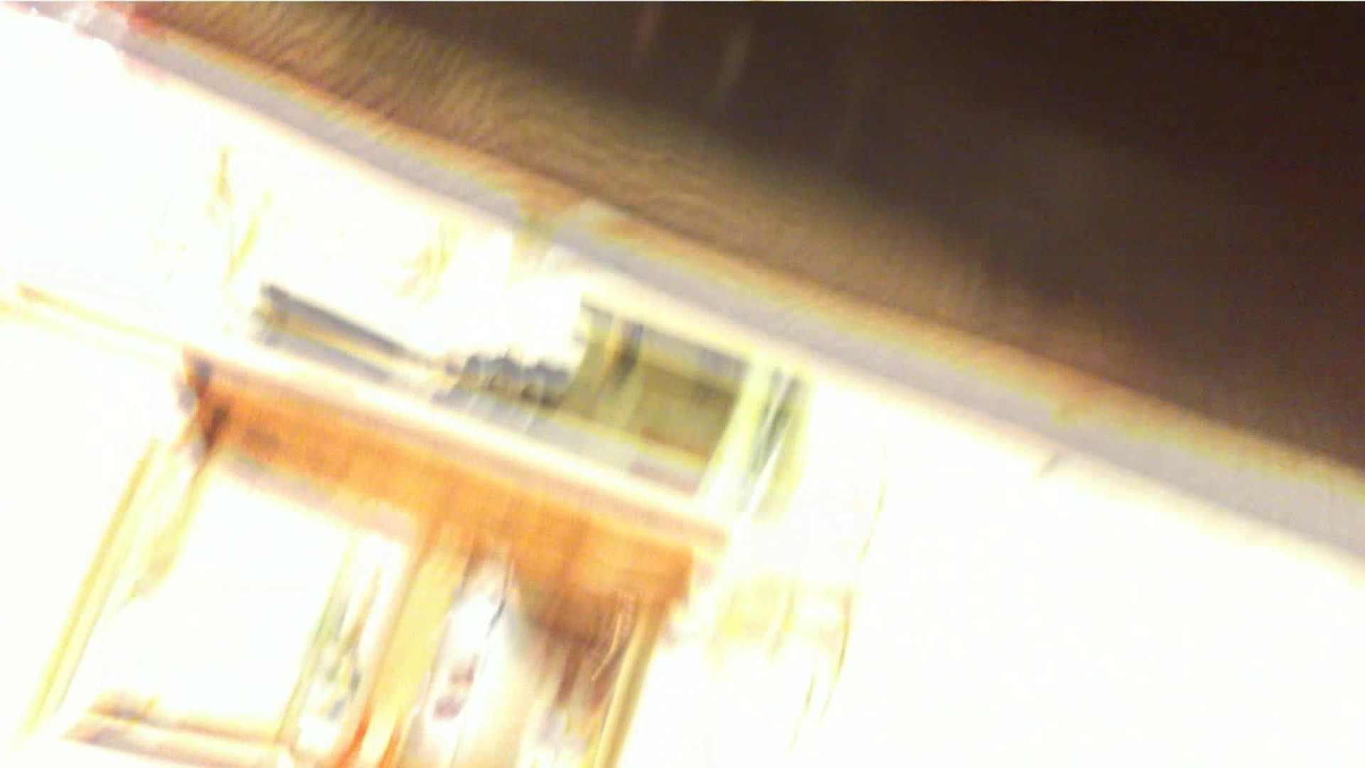 可愛いカリスマ店員限定‼胸チラ&パンチラ vol.25 胸チラ 盗み撮りAV無料動画キャプチャ 68連発 44