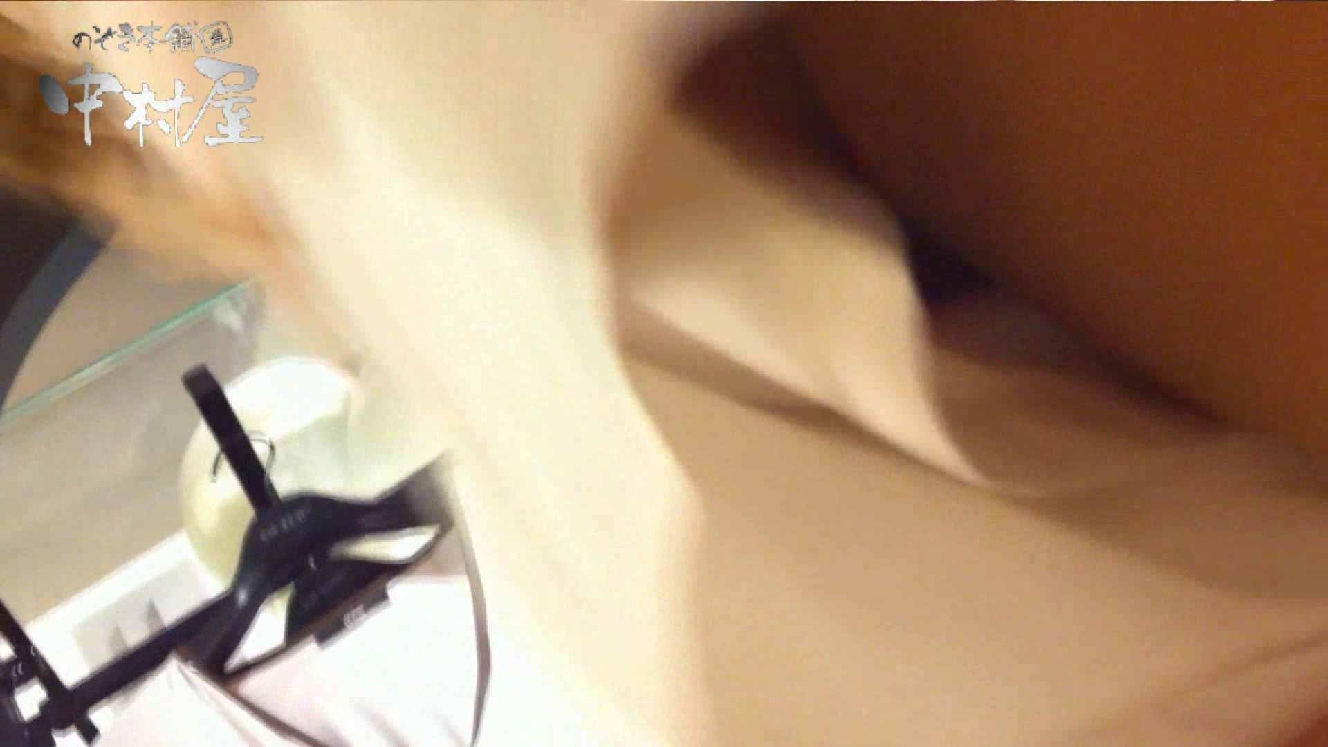 vol.60 美人アパレル胸チラ&パンチラ カリスマ店員の下着 下着 盗み撮り動画キャプチャ 74連発 20