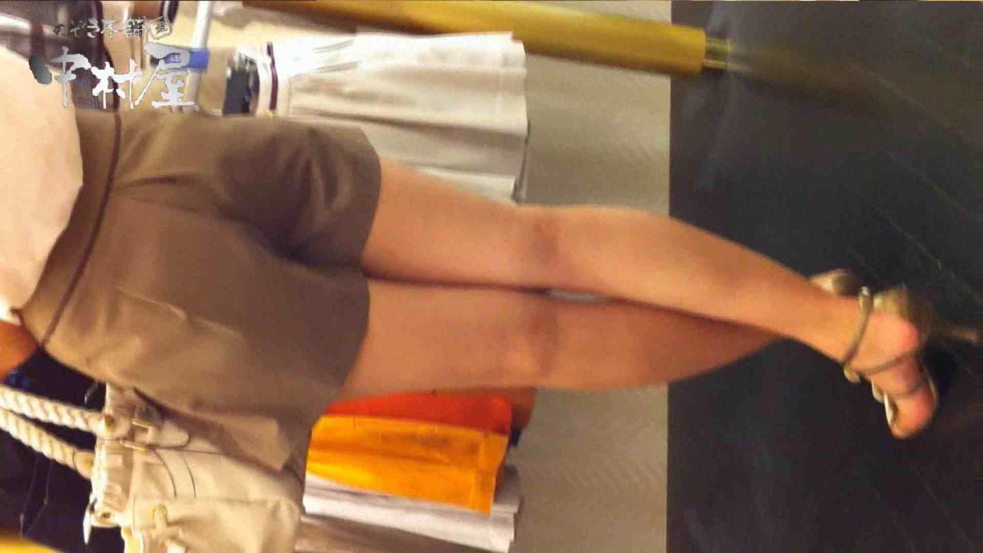 vol.60 美人アパレル胸チラ&パンチラ カリスマ店員の下着 下着 盗み撮り動画キャプチャ 74連発 41