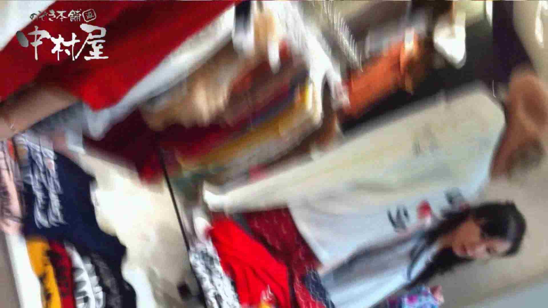vol.63 美人アパレル胸チラ&パンチラ サンタさんチックな店員さん チラ 盗撮ヌード画像 108連発 2