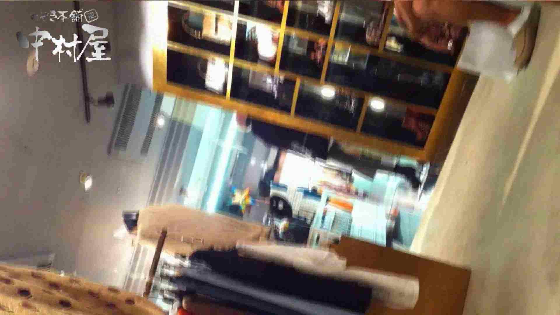 vol.63 美人アパレル胸チラ&パンチラ サンタさんチックな店員さん 胸チラ 盗撮戯れ無修正画像 108連発 23