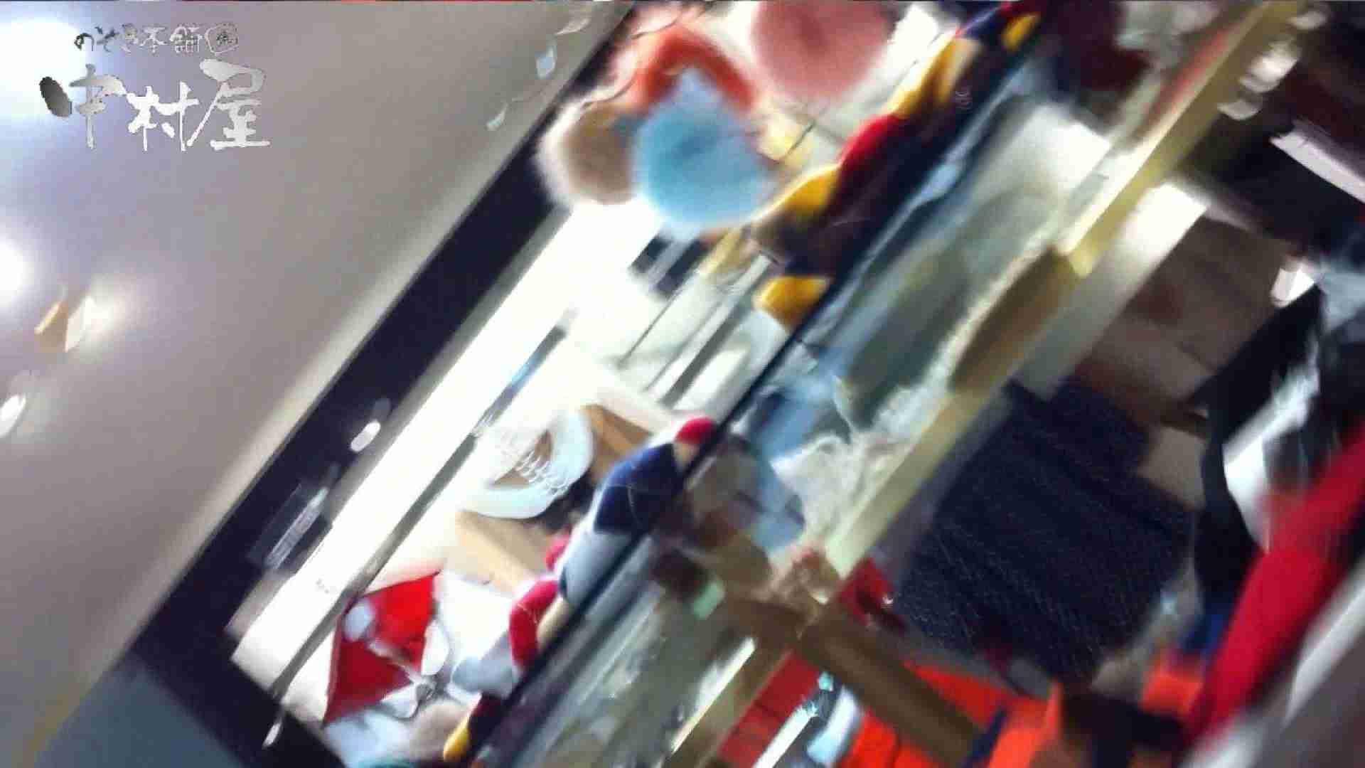 vol.63 美人アパレル胸チラ&パンチラ サンタさんチックな店員さん チラ 盗撮ヌード画像 108連発 62