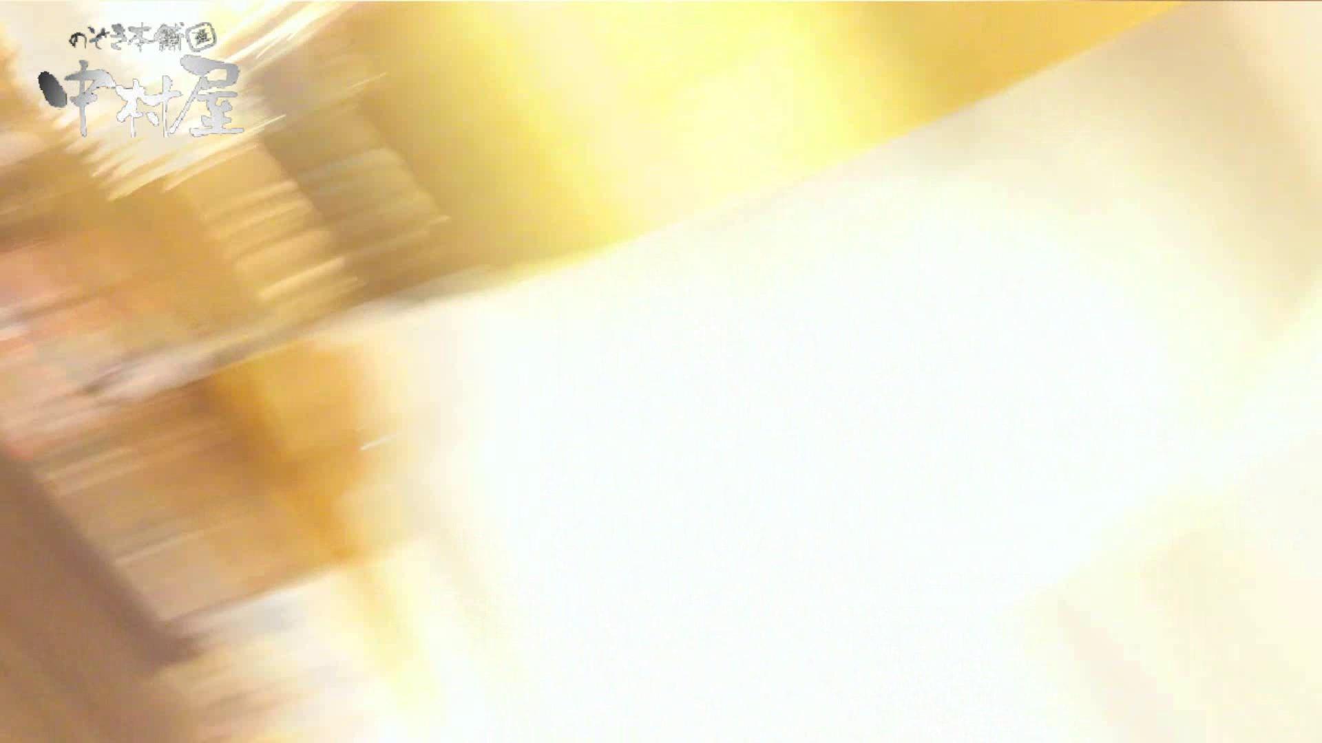 vol.66 美人アパレル胸チラ&パンチラ 店員さんのパンツはストライプ チラ 盗撮えろ無修正画像 75連発 2