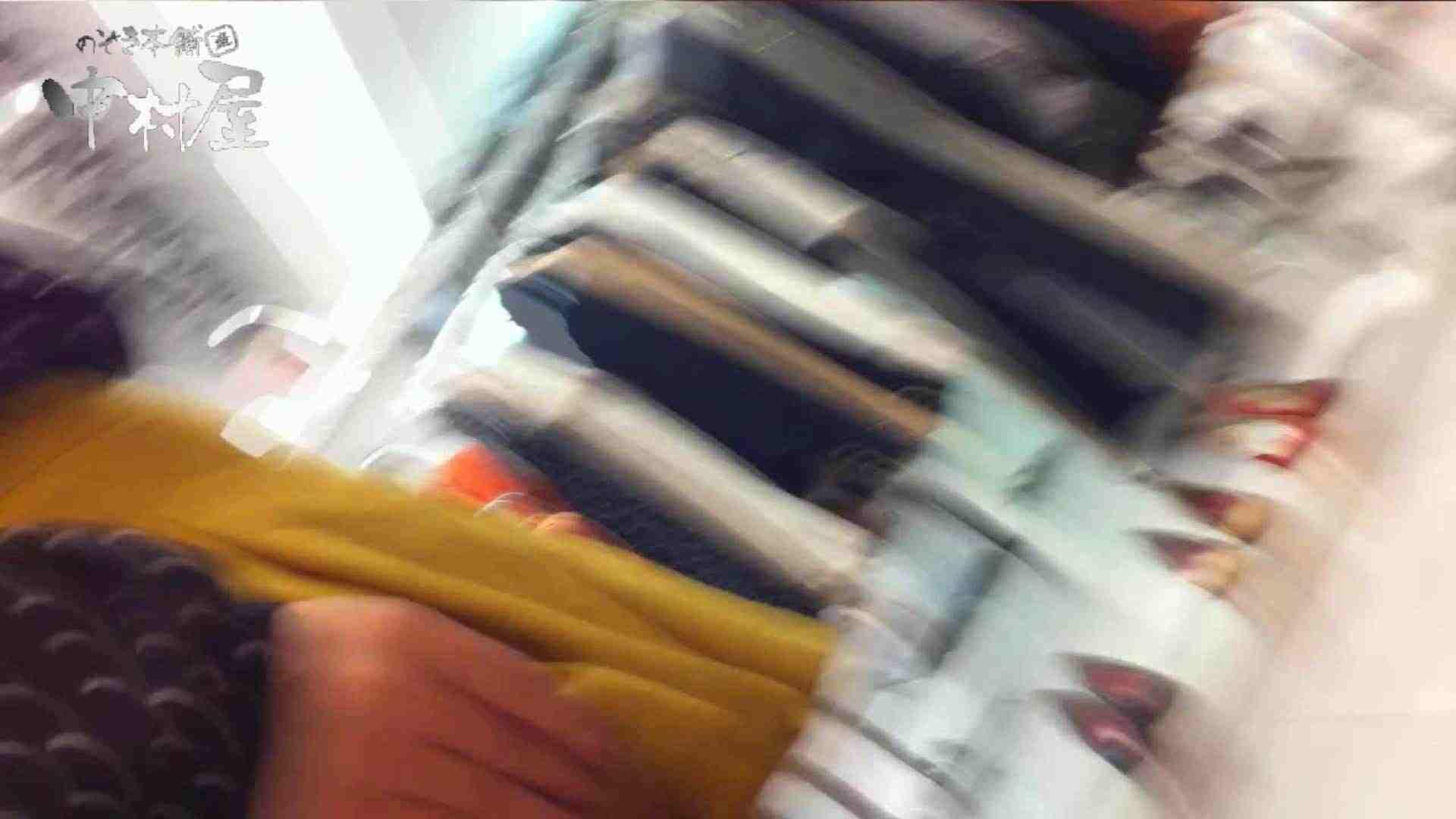 vol.66 美人アパレル胸チラ&パンチラ 店員さんのパンツはストライプ OL女体 | 胸チラ  75連発 15