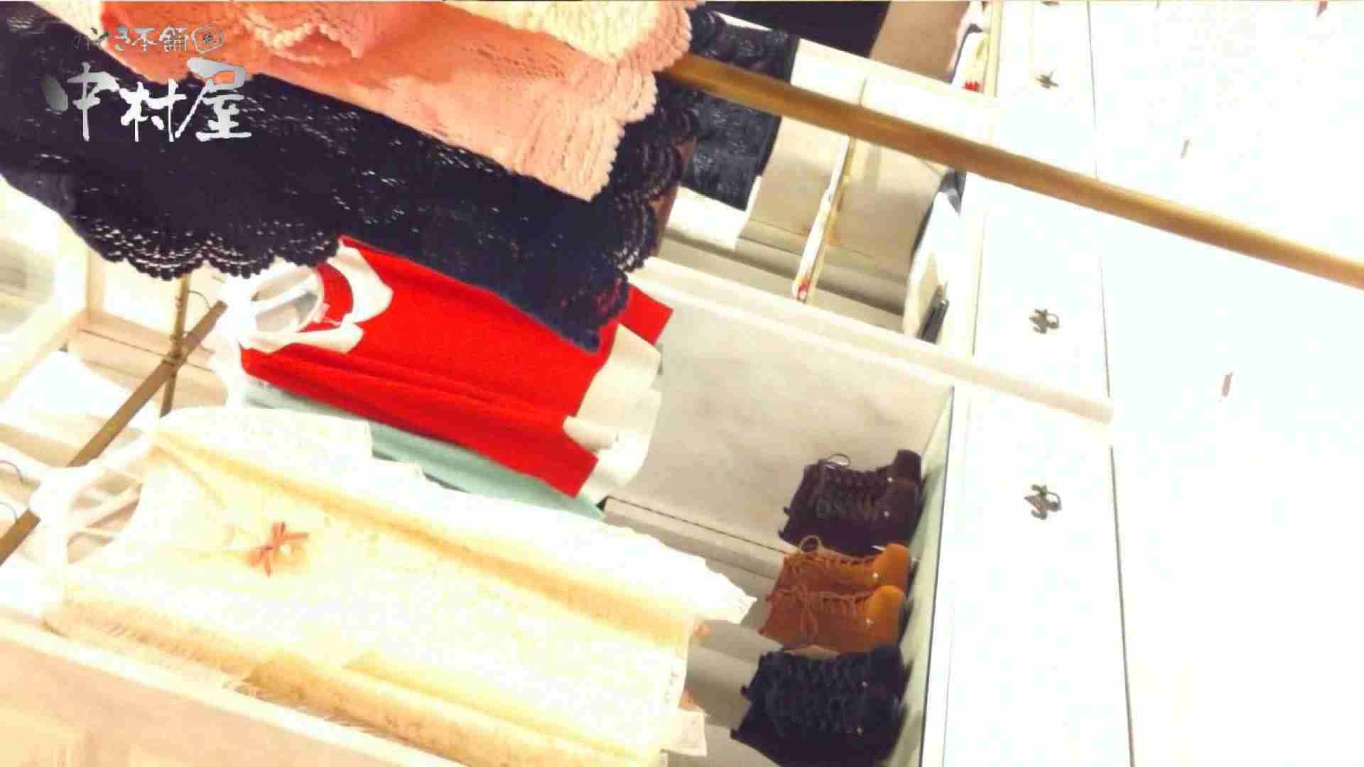 vol.66 美人アパレル胸チラ&パンチラ 店員さんのパンツはストライプ OL女体 | 胸チラ  75連発 29