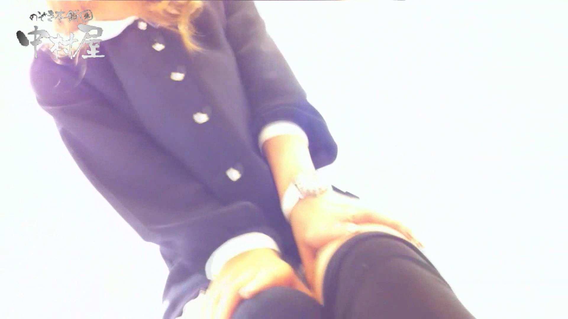vol.66 美人アパレル胸チラ&パンチラ 店員さんのパンツはストライプ 接写 盗撮ワレメ無修正動画無料 75連発 33
