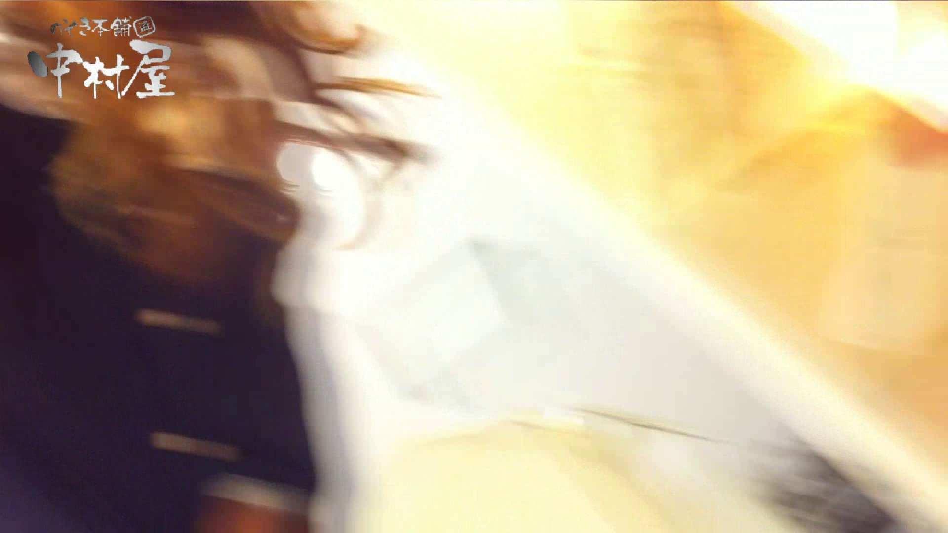 vol.66 美人アパレル胸チラ&パンチラ 店員さんのパンツはストライプ パンツ のぞきおめこ無修正画像 75連発 39