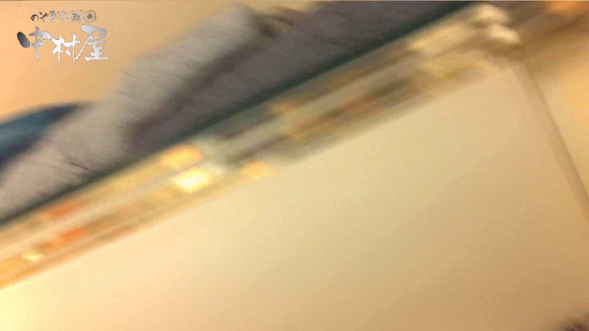 vol.66 美人アパレル胸チラ&パンチラ 店員さんのパンツはストライプ チラ 盗撮えろ無修正画像 75連発 44