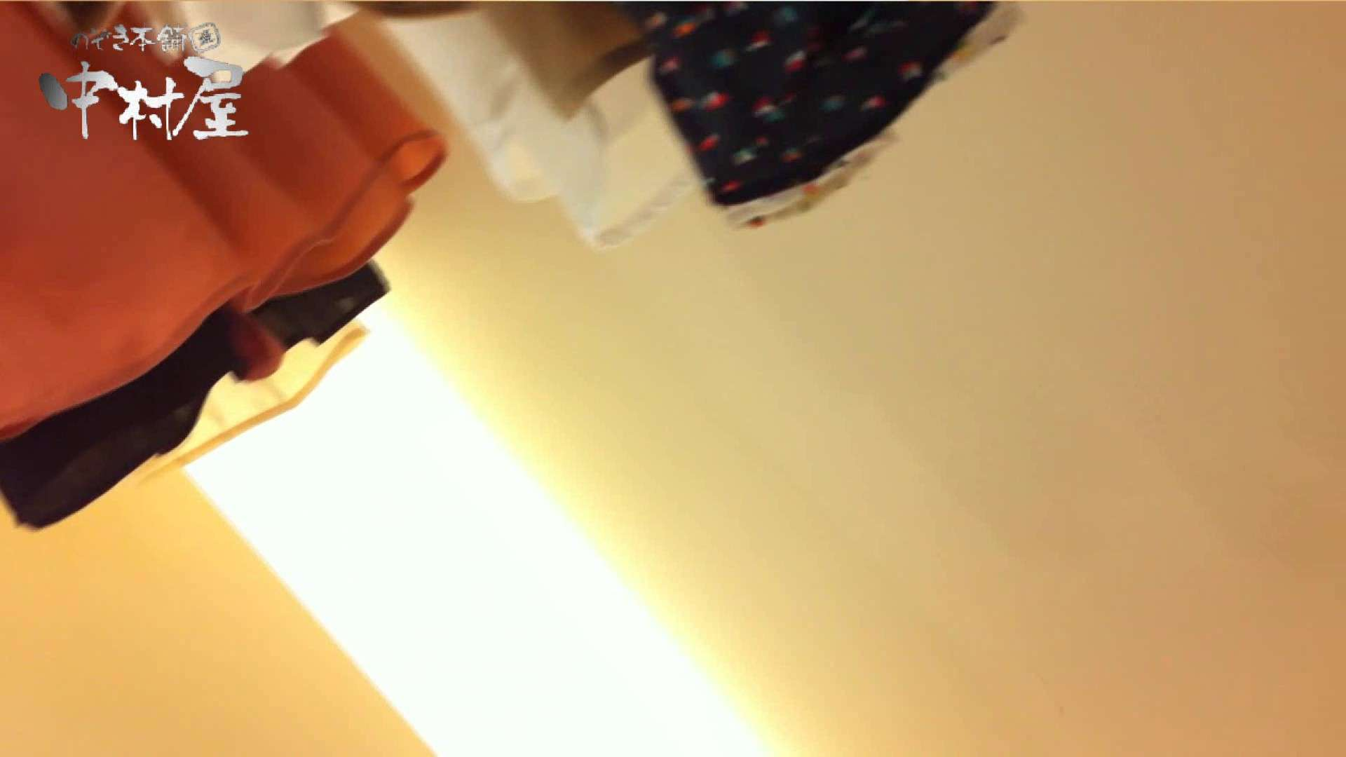 vol.66 美人アパレル胸チラ&パンチラ 店員さんのパンツはストライプ OL女体 | 胸チラ  75連発 50