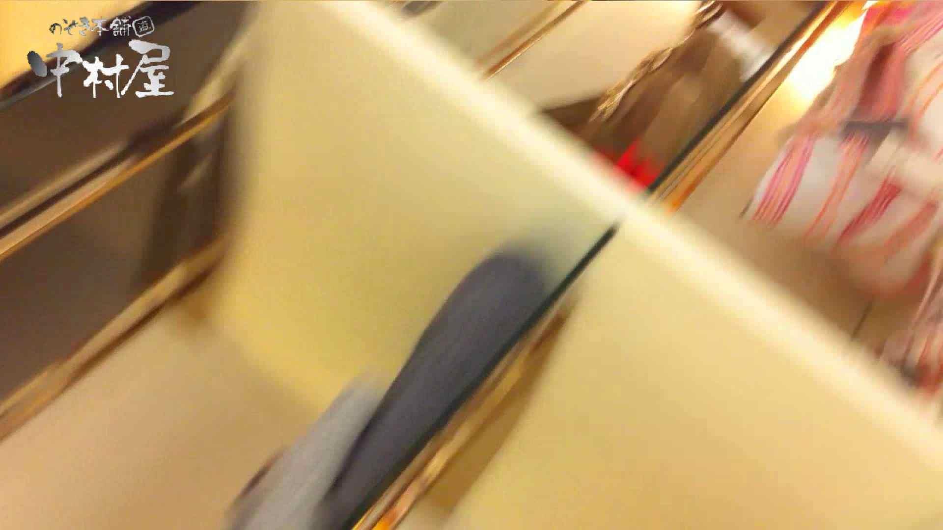 vol.66 美人アパレル胸チラ&パンチラ 店員さんのパンツはストライプ 美人 ワレメ動画紹介 75連発 55