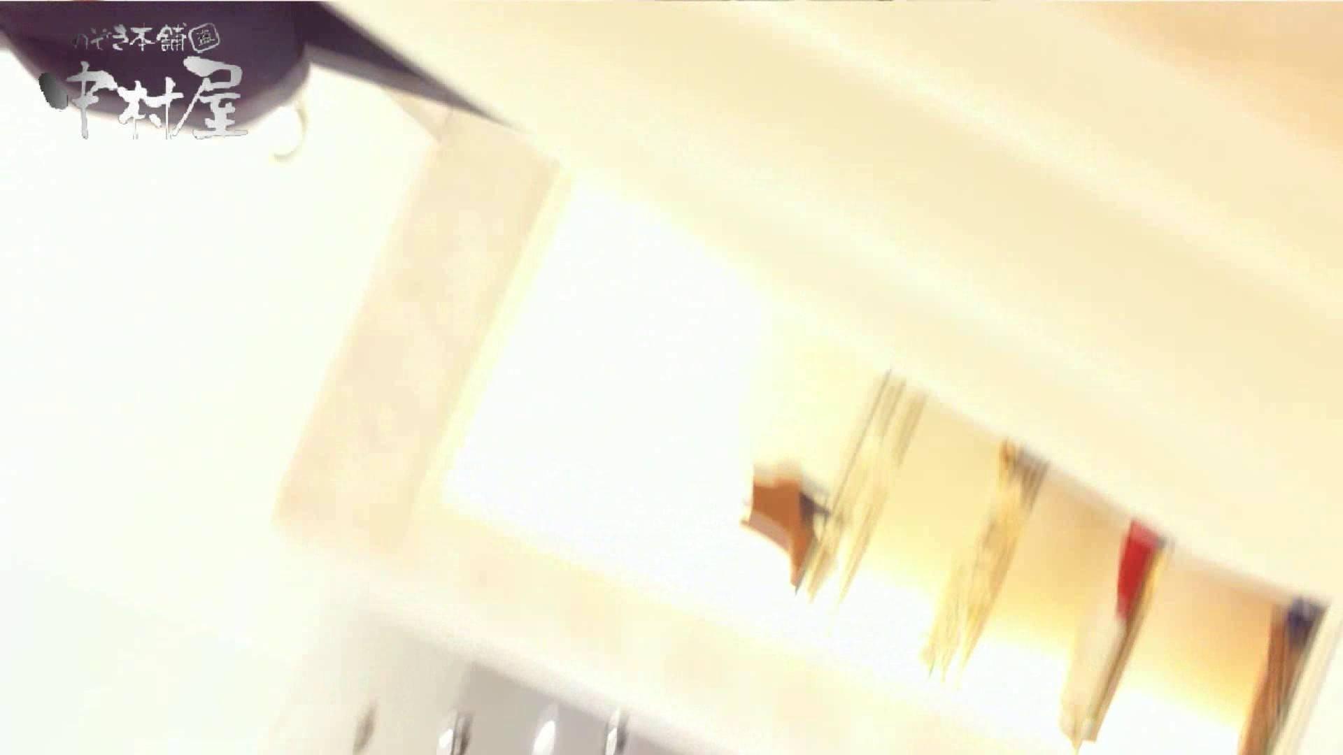 vol.66 美人アパレル胸チラ&パンチラ 店員さんのパンツはストライプ OL女体  75連発 63