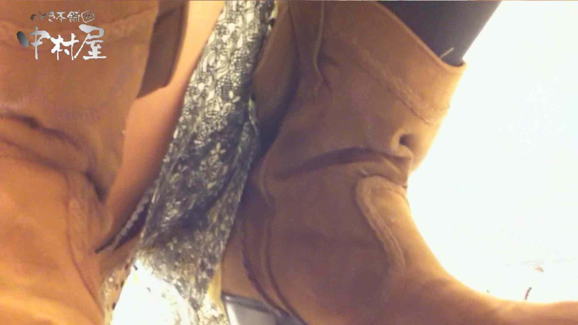 vol.66 美人アパレル胸チラ&パンチラ 店員さんのパンツはストライプ 美人 ワレメ動画紹介 75連発 69