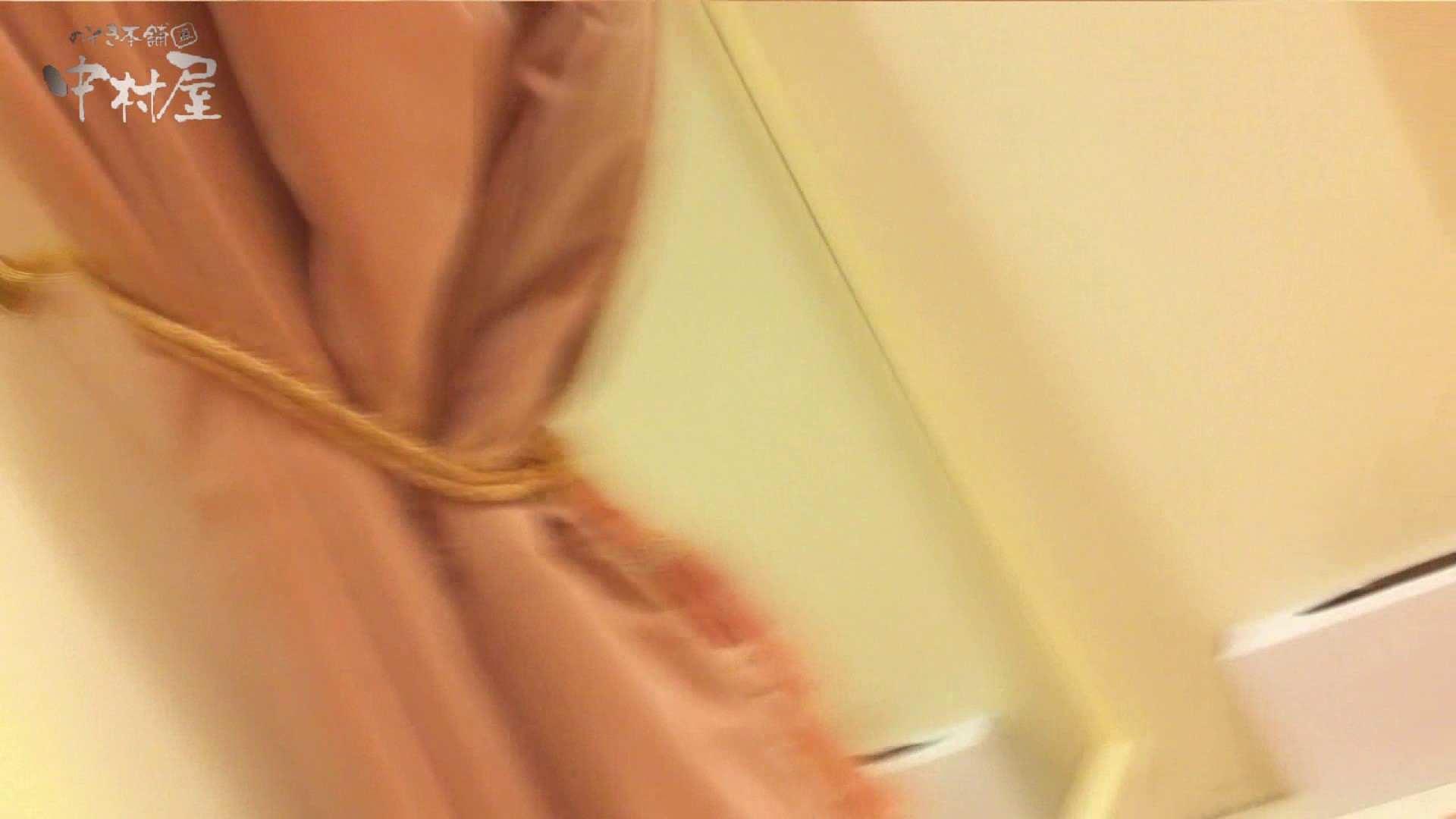 vol.68 美人アパレル胸チラ&パンチラ セクシーなホクロの店員さん 美人 オメコ動画キャプチャ 49連発 28