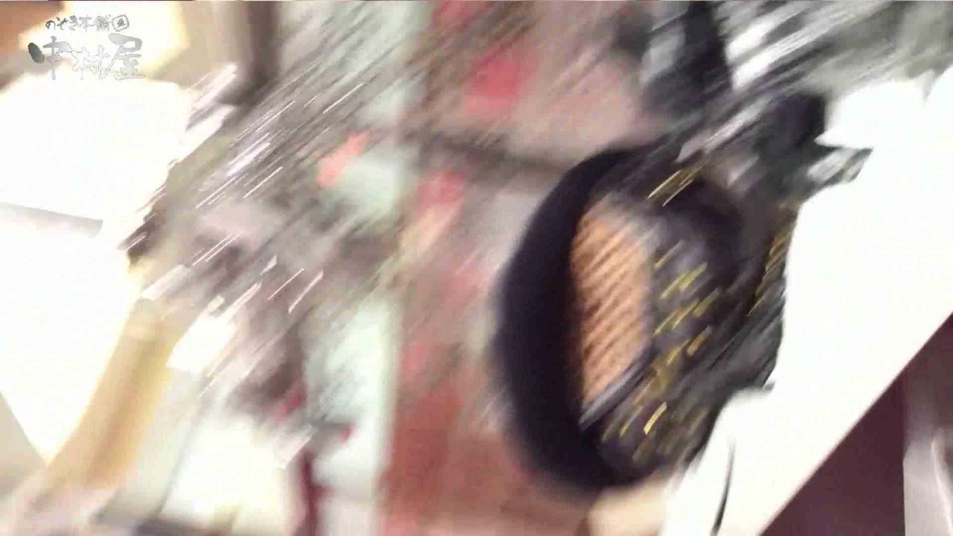 vol.68 美人アパレル胸チラ&パンチラ セクシーなホクロの店員さん 接写 盗撮AV動画キャプチャ 49連発 33