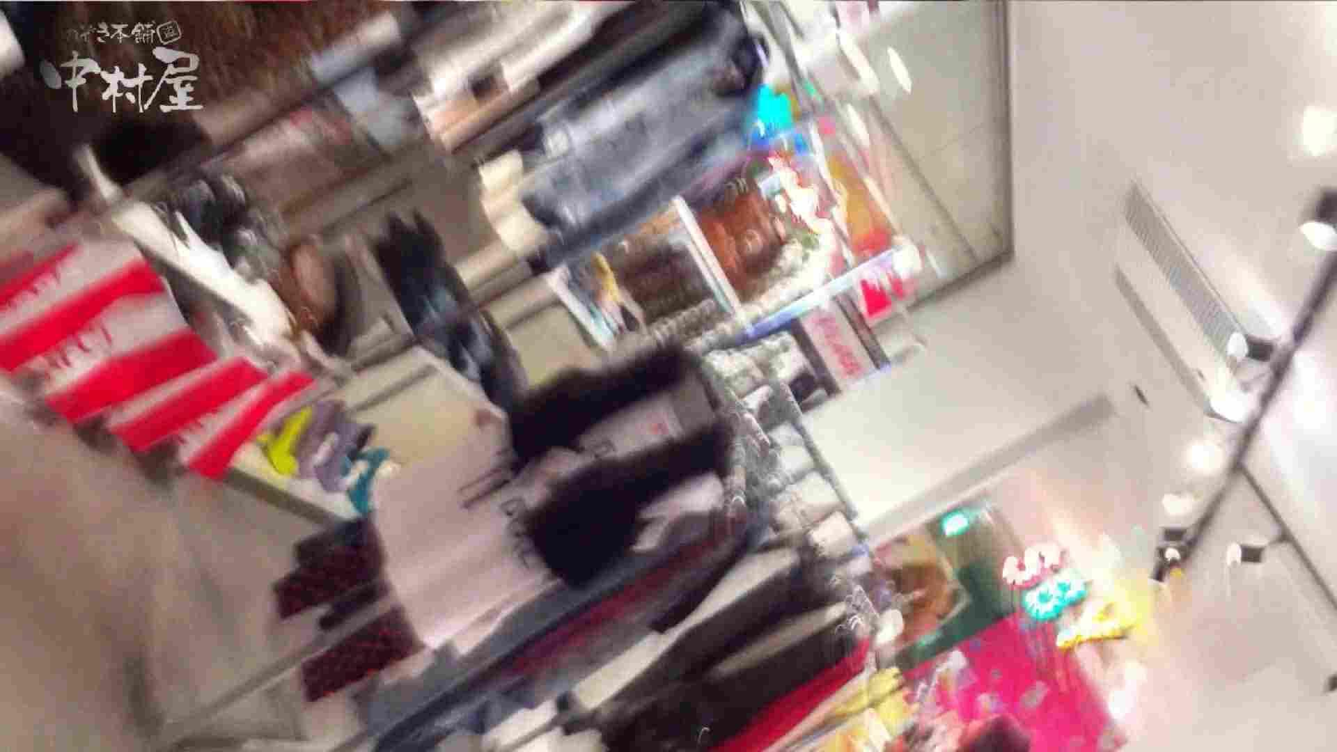 vol.68 美人アパレル胸チラ&パンチラ セクシーなホクロの店員さん 美人 オメコ動画キャプチャ 49連発 34
