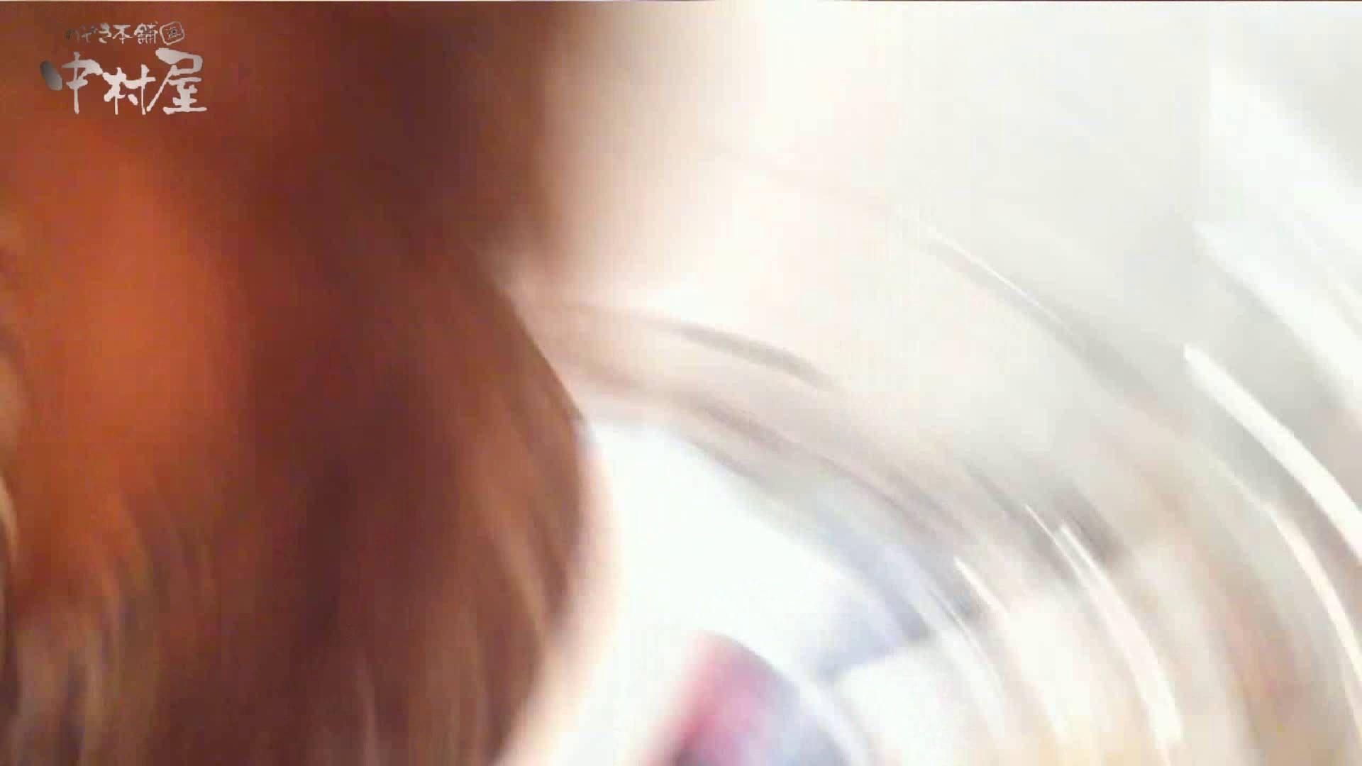 vol.68 美人アパレル胸チラ&パンチラ セクシーなホクロの店員さん チラ  49連発 36