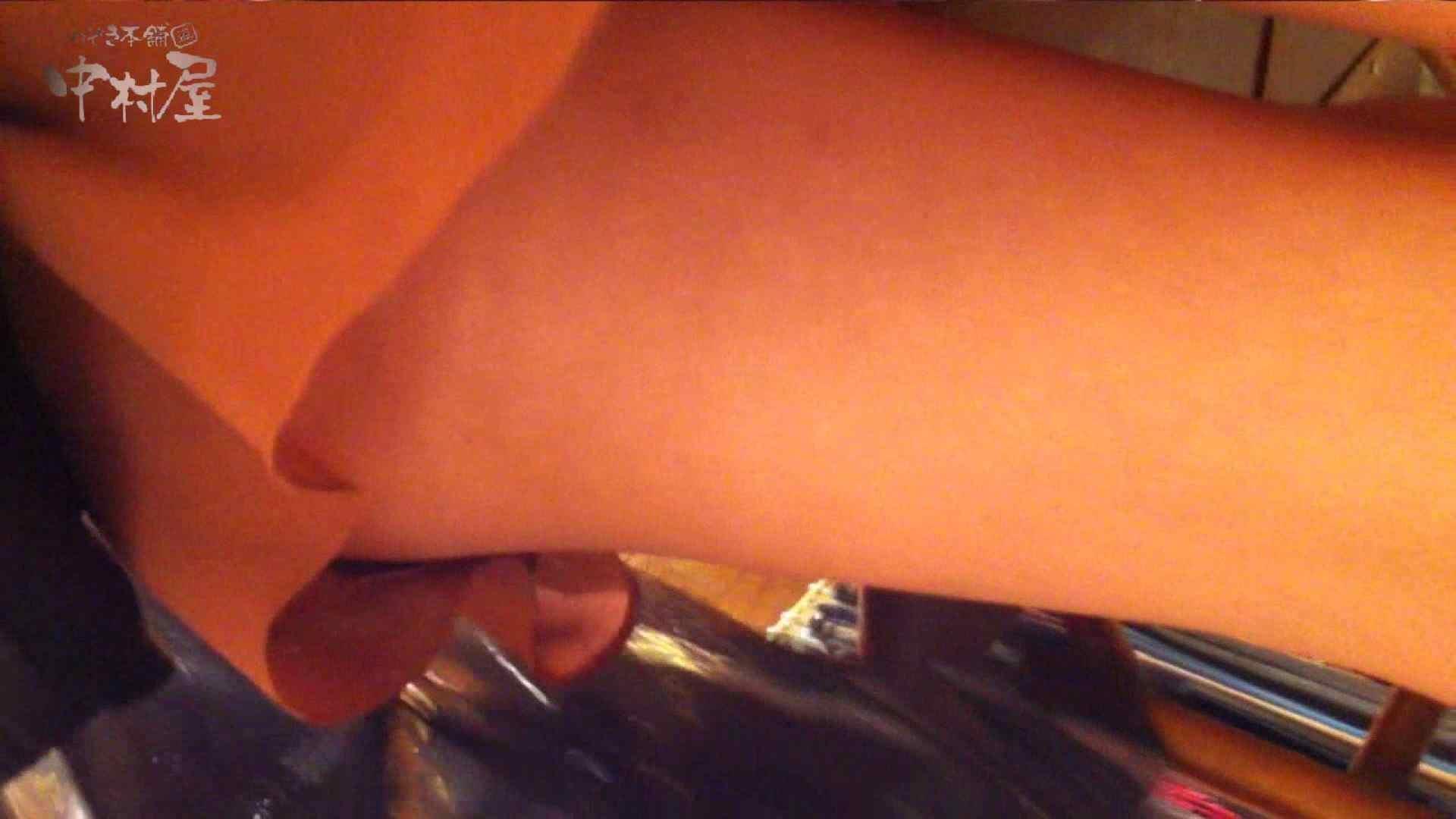 vol.75 美人アパレル胸チラ&パンチラ きれいな髪のおねーさんはド派手パンツ パンチラ 盗撮ワレメ無修正動画無料 81連発 4
